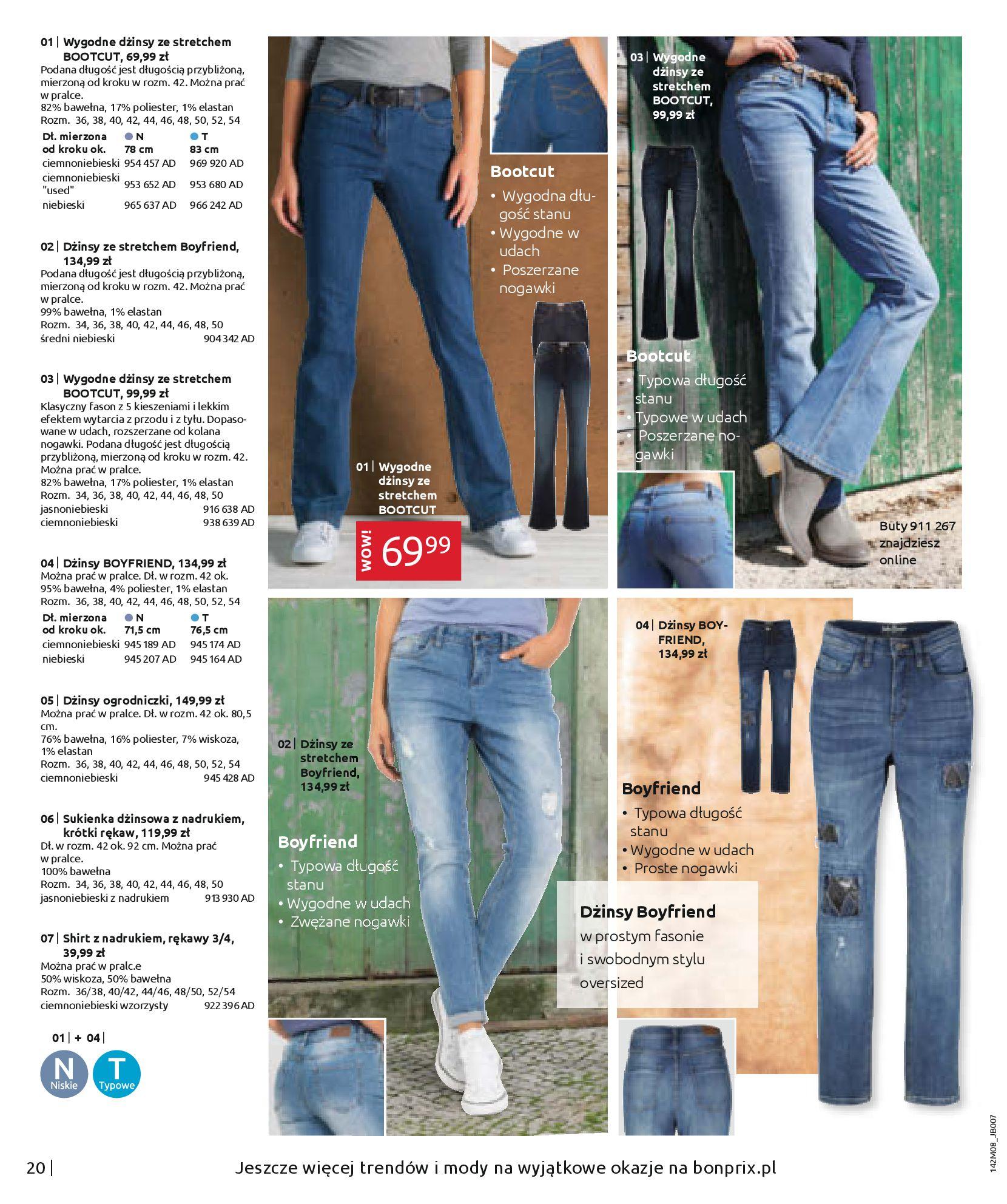 Gazetka Bonprix - Hity dżinsowej mody!-25.08.2020-10.02.2021-page-22