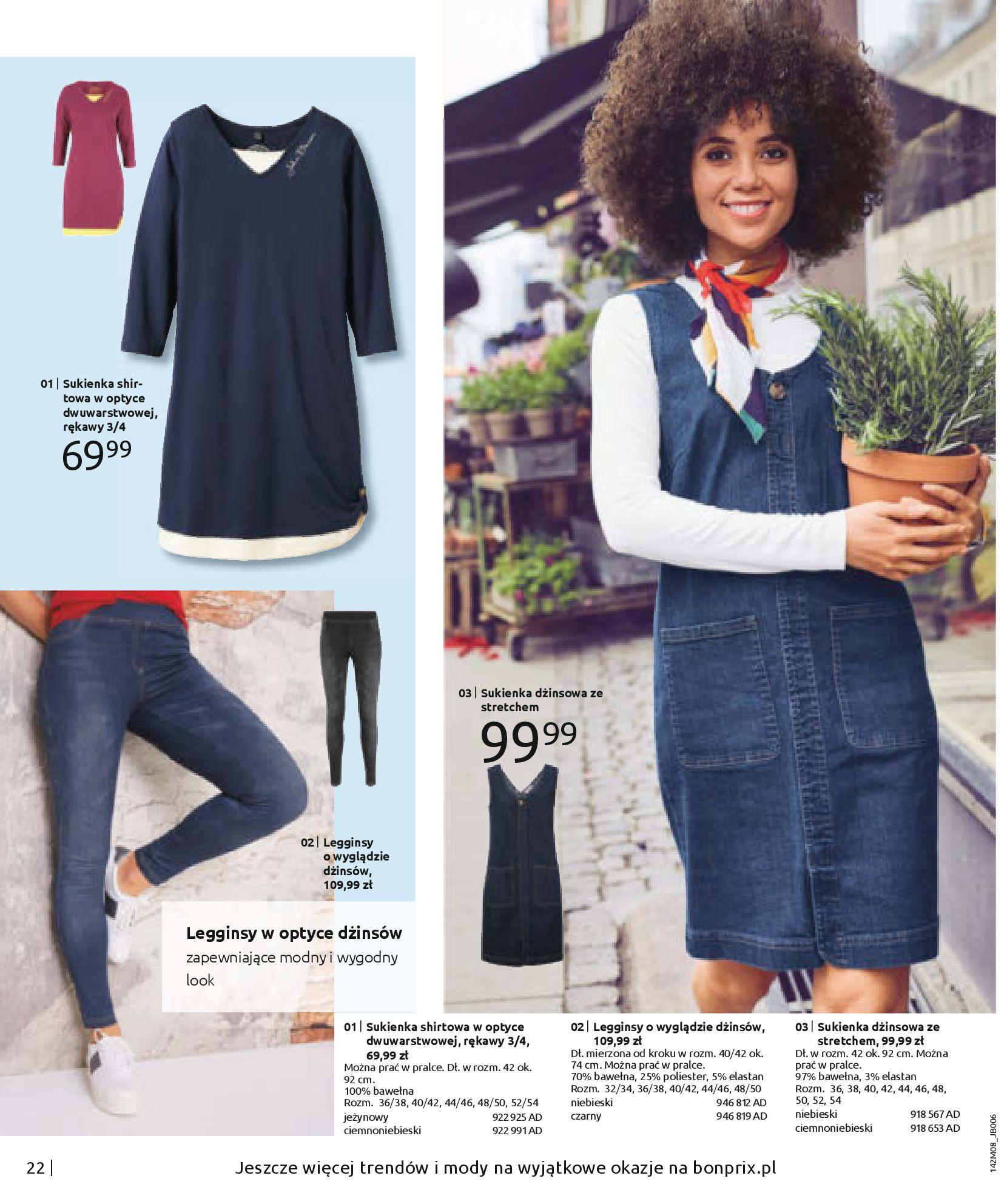 Gazetka Bonprix - Hity dżinsowej mody!-25.08.2020-10.02.2021-page-24