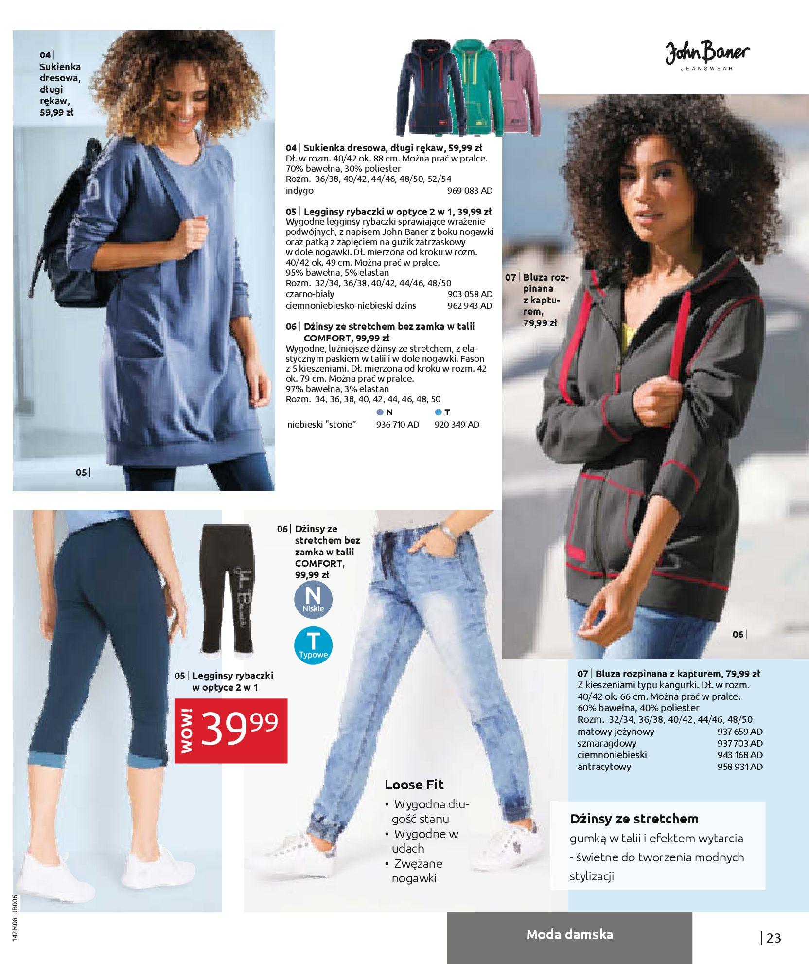 Gazetka Bonprix - Hity dżinsowej mody!-25.08.2020-10.02.2021-page-25