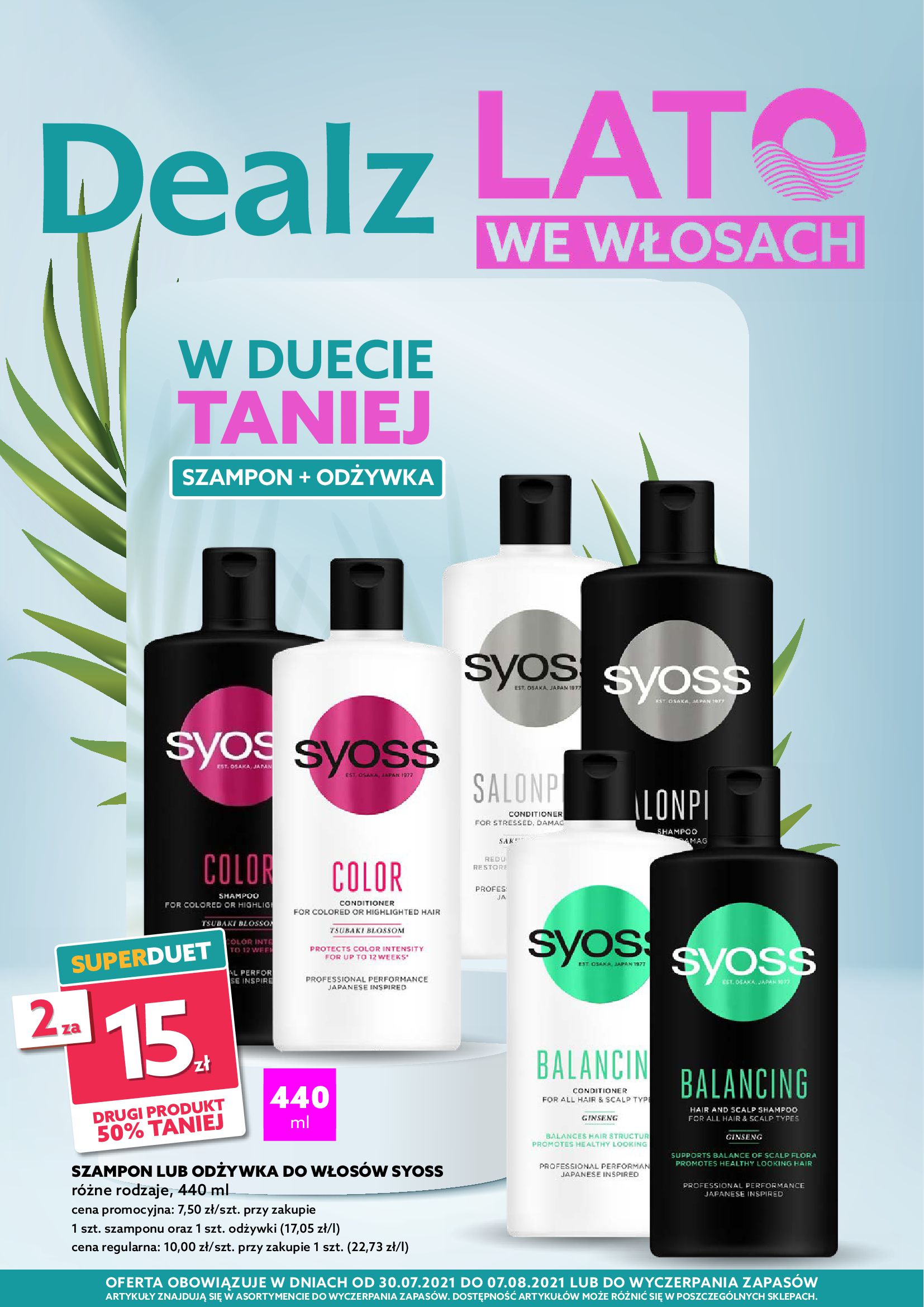 Dealz :  Gazetka Dealz - Lato we włosach 29.07.2021