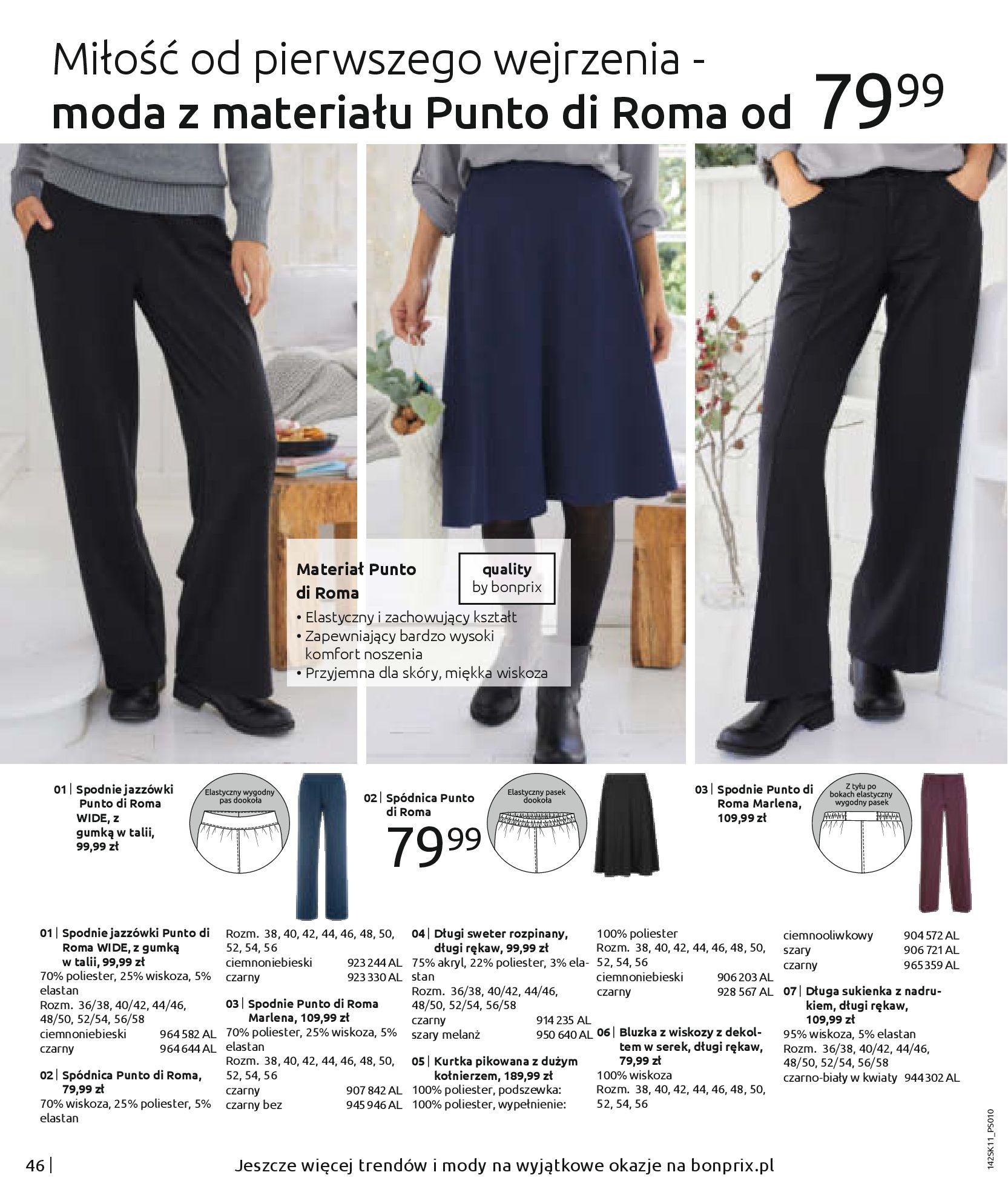 Gazetka Bonprix: Hity mody 2020-11-18 page-48