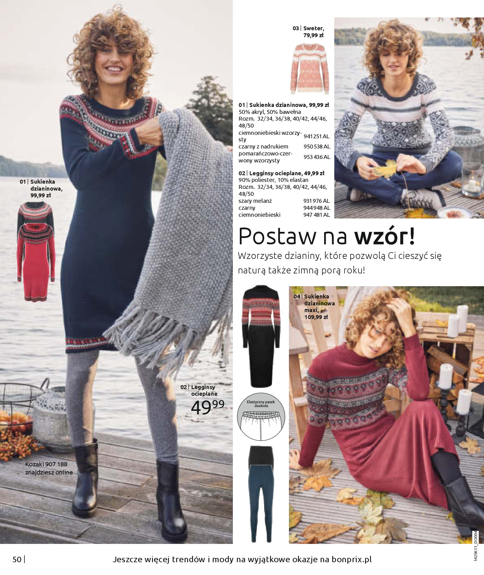 Gazetka Bonprix: Hity mody 2020-11-18 page-52