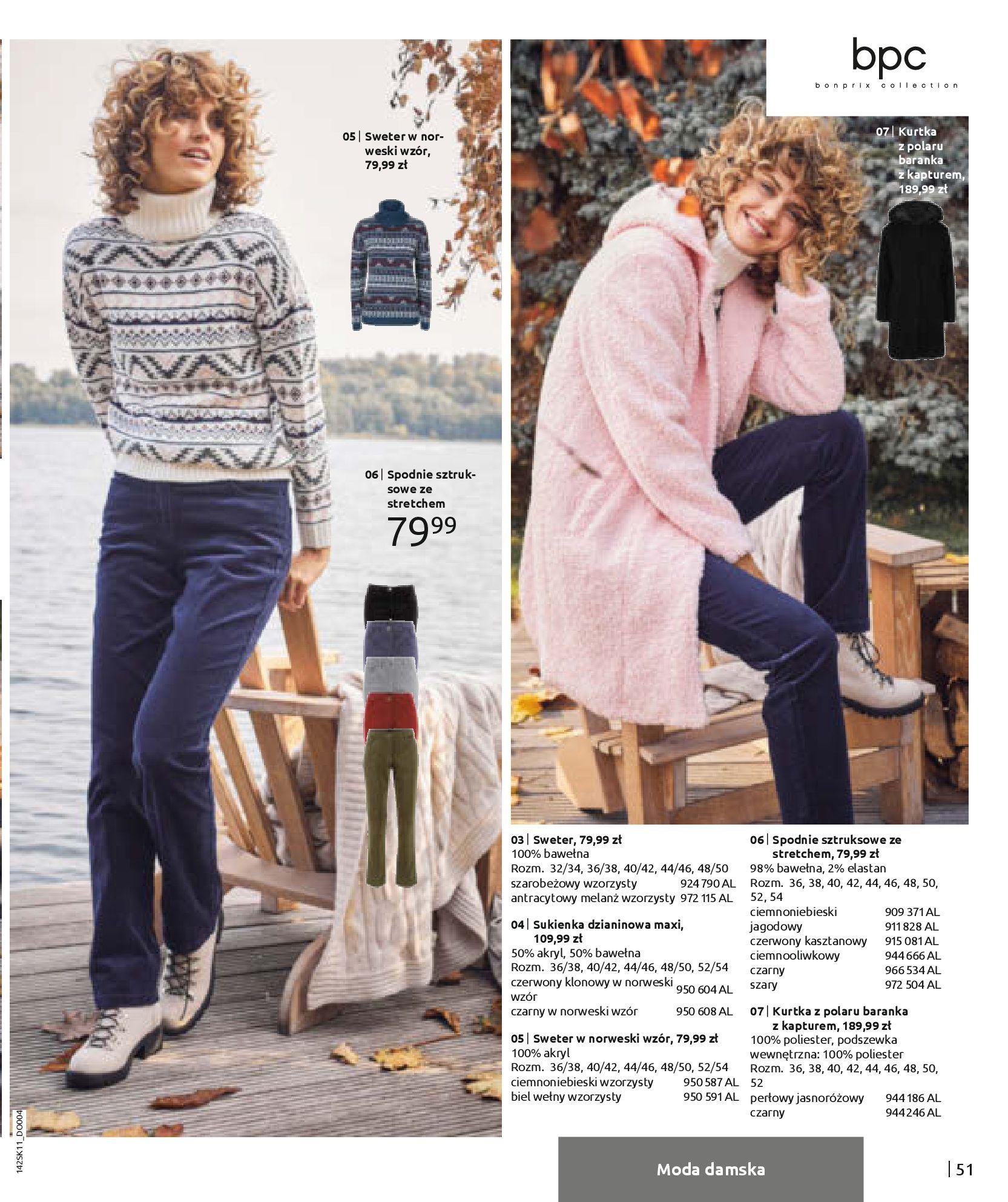 Gazetka Bonprix: Hity mody 2020-11-18 page-53