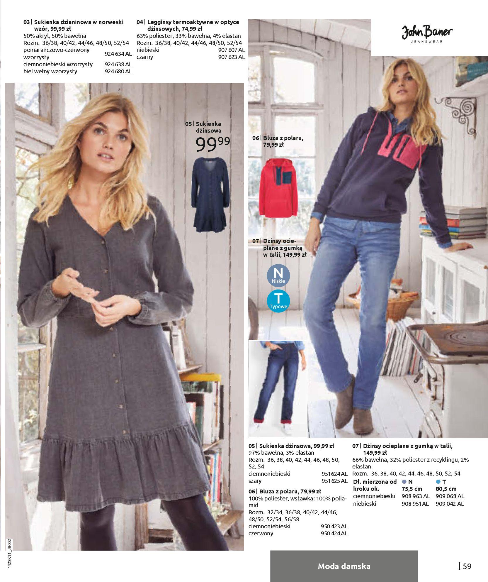 Gazetka Bonprix: Hity mody 2020-11-18 page-61