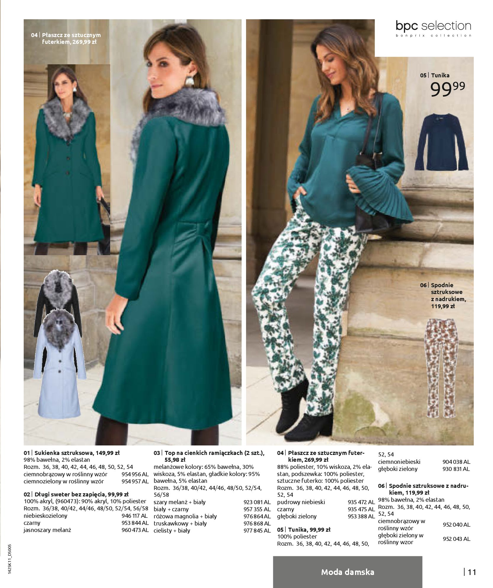 Gazetka Bonprix: Hity mody 2020-11-18 page-13