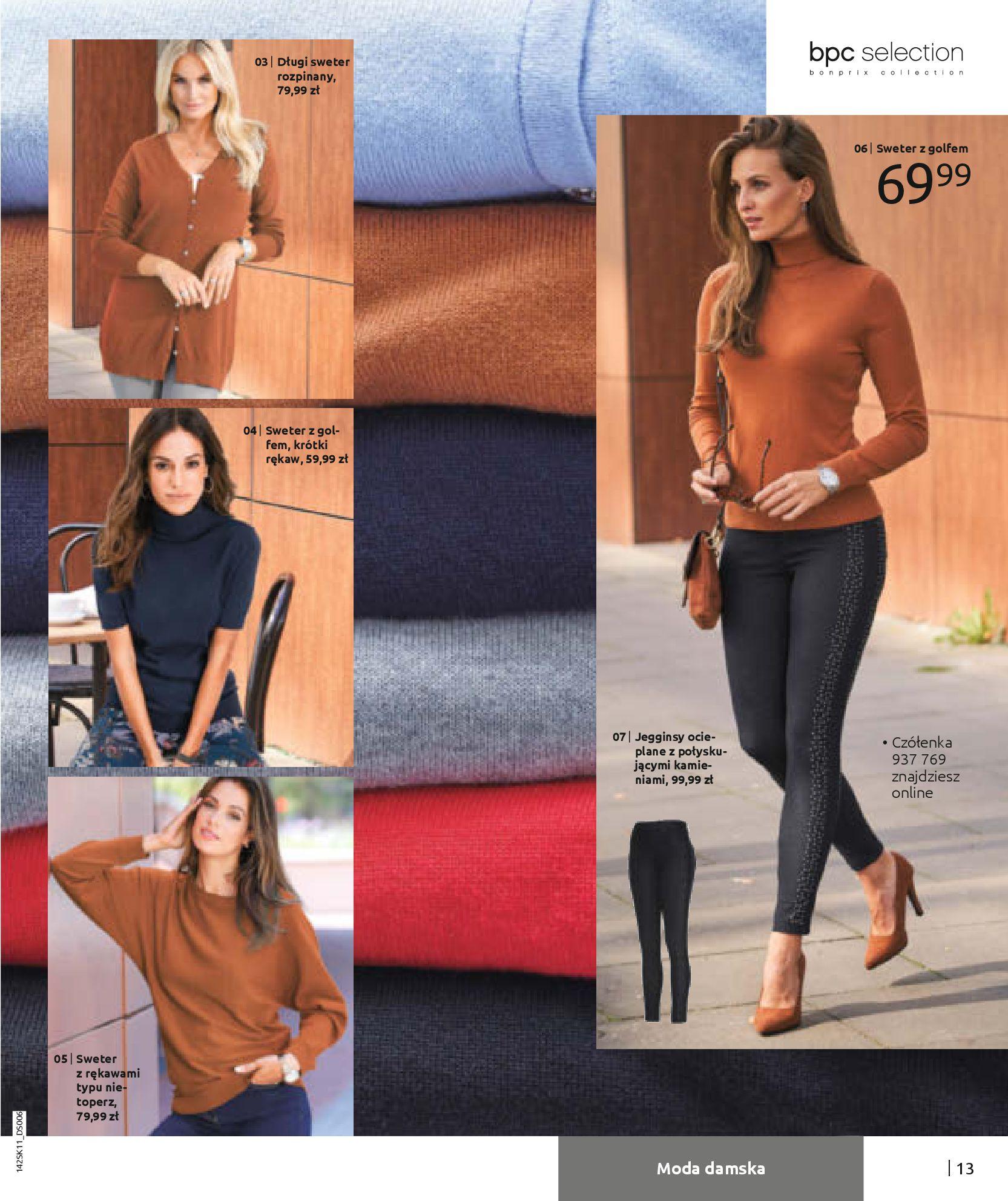 Gazetka Bonprix: Hity mody 2020-11-18 page-15
