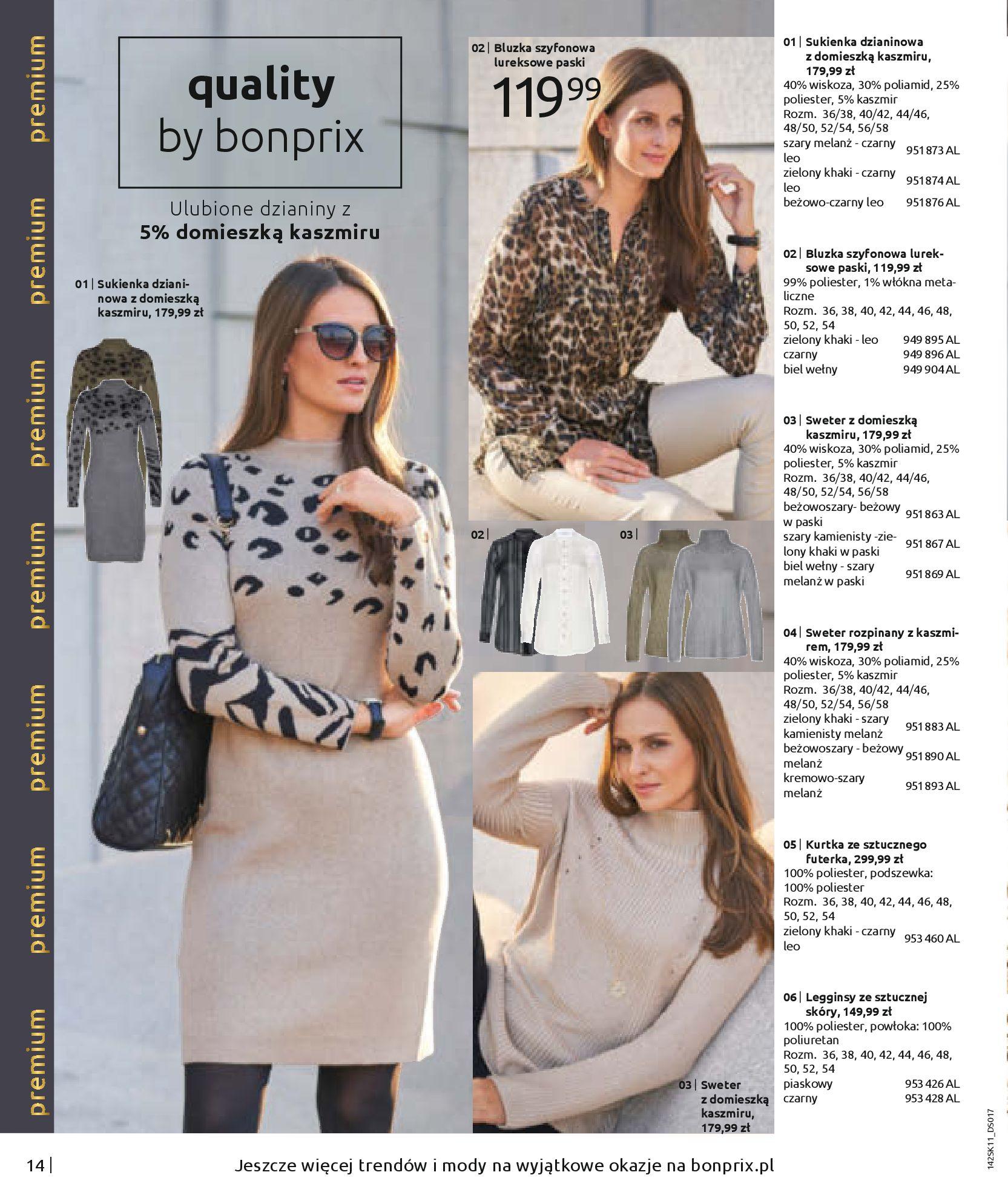 Gazetka Bonprix: Hity mody 2020-11-18 page-16