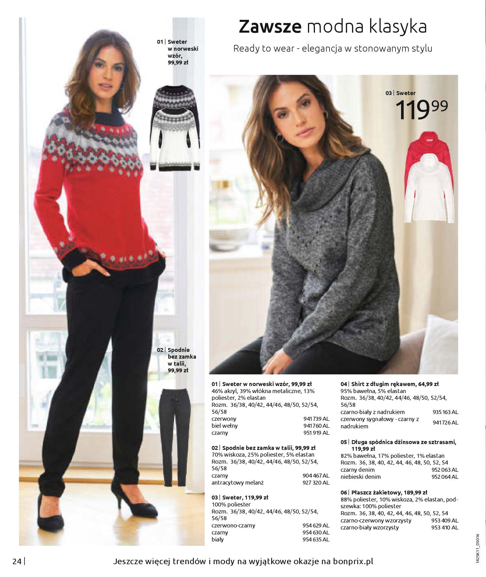 Gazetka Bonprix: Hity mody 2020-11-18 page-26