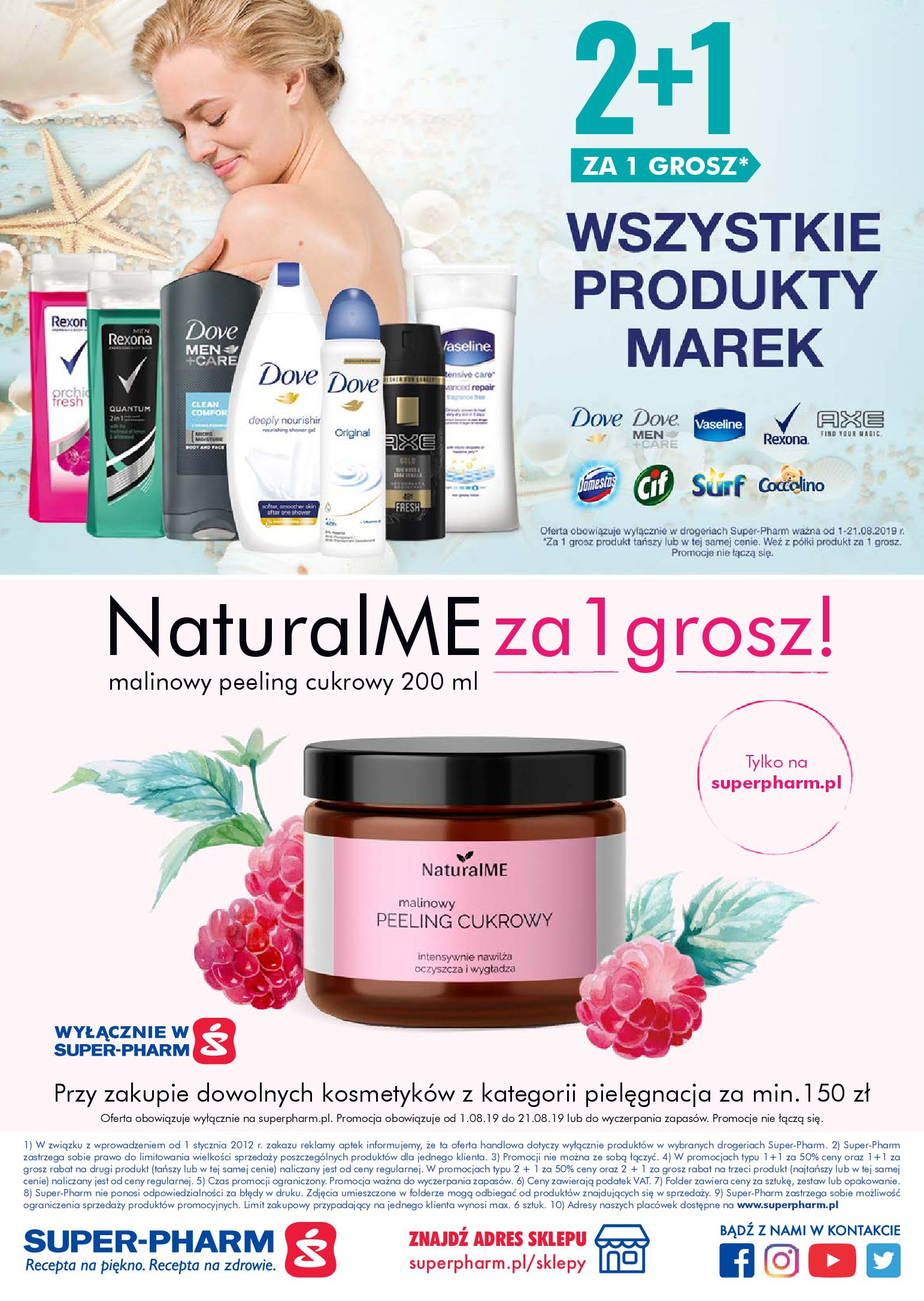 Gazetka Super-Pharm - Owocowe Lato-31.07.2019-21.08.2019-page-