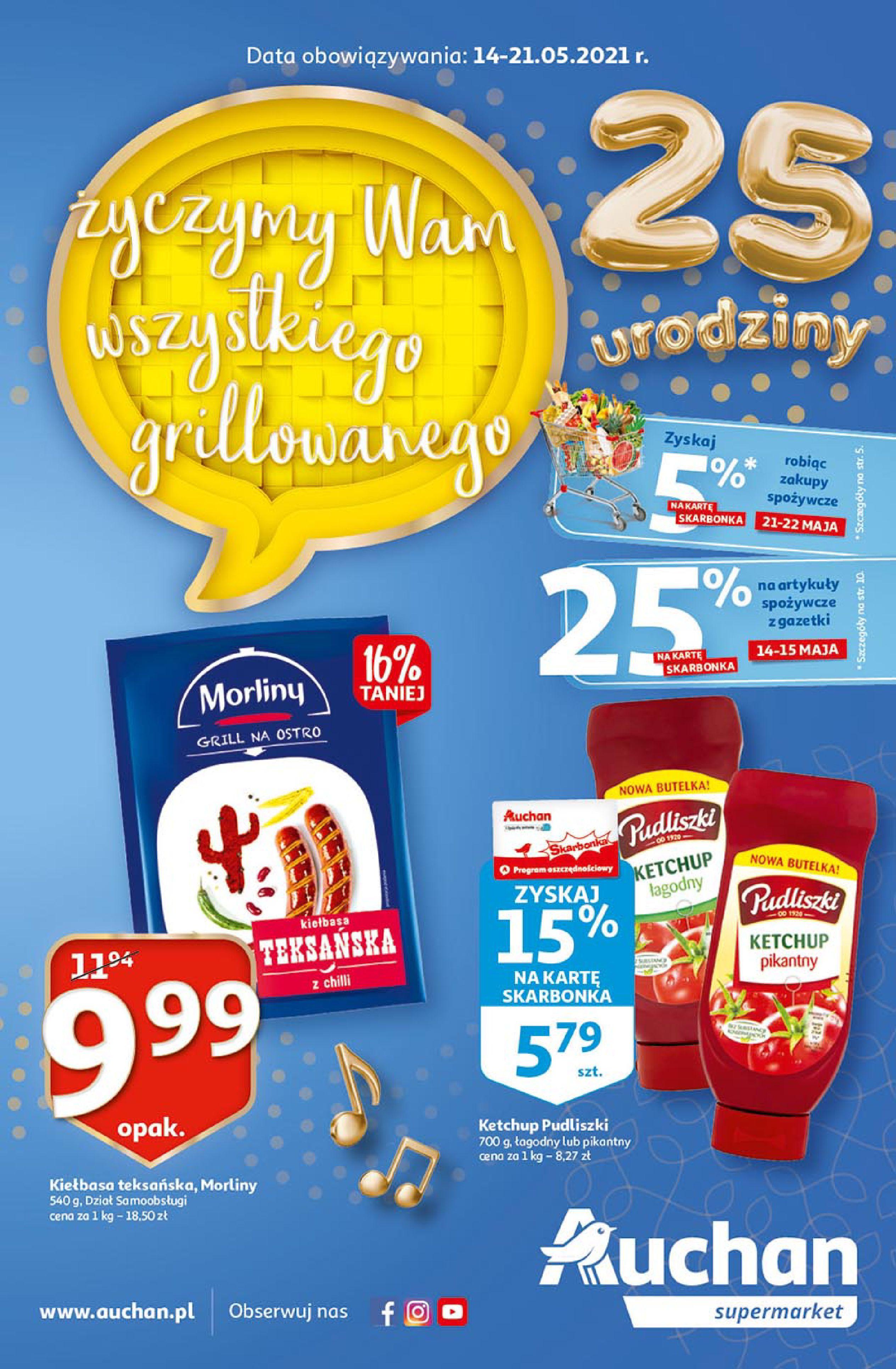 Auchan:  Gazetka Auchan Supermarket 13.05.2021