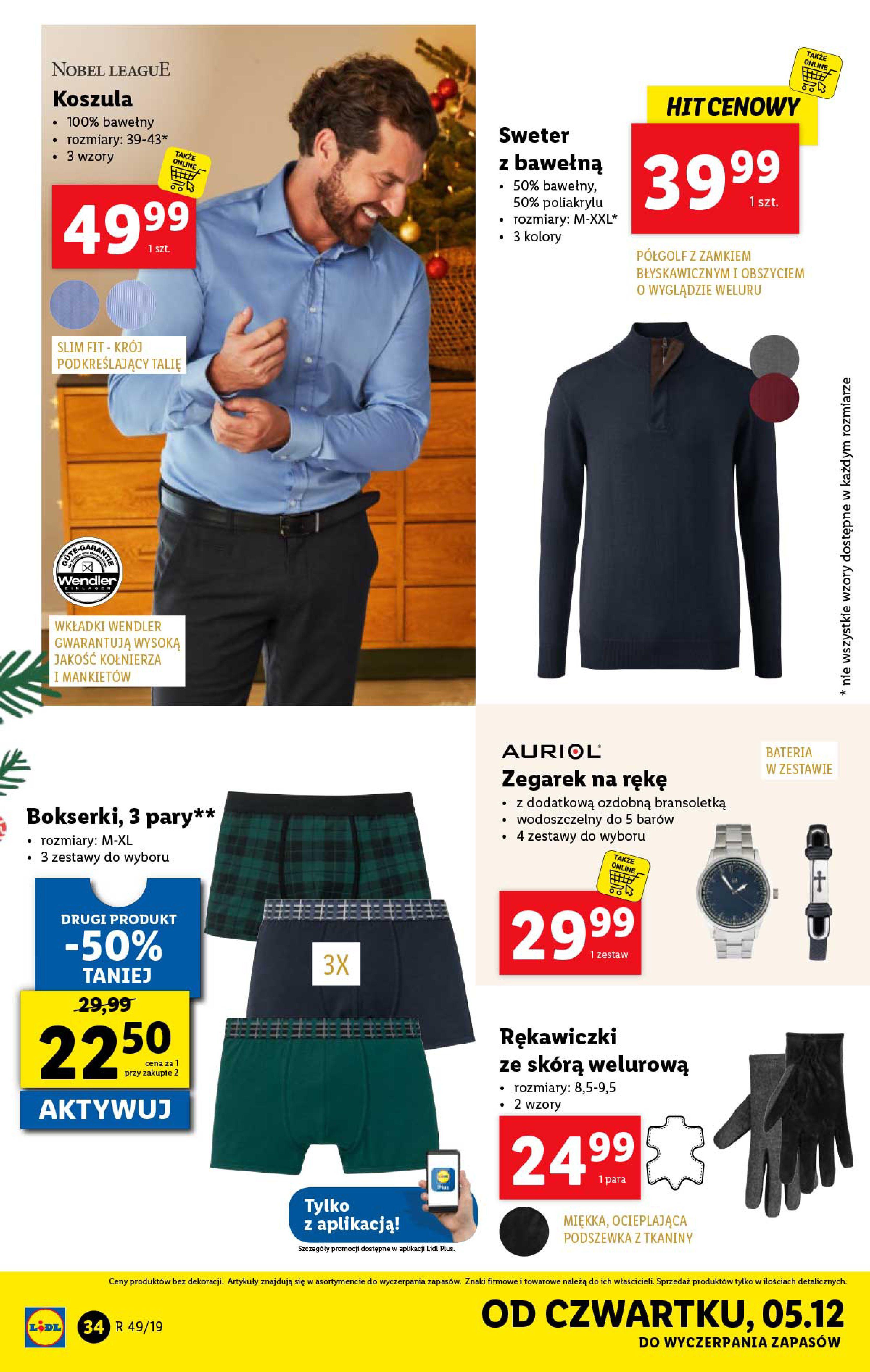Gazetka Lidl - Katalog od poniedziałku 02.12-01.12.2019-07.12.2019-page-34
