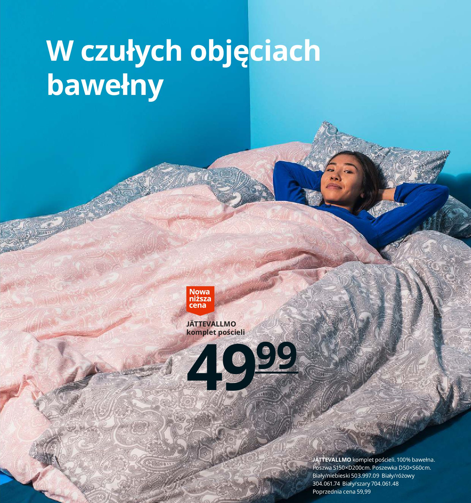 Gazetka IKEA - Katalog IKEA 2020-25.08.2019-31.07.2020-page-117