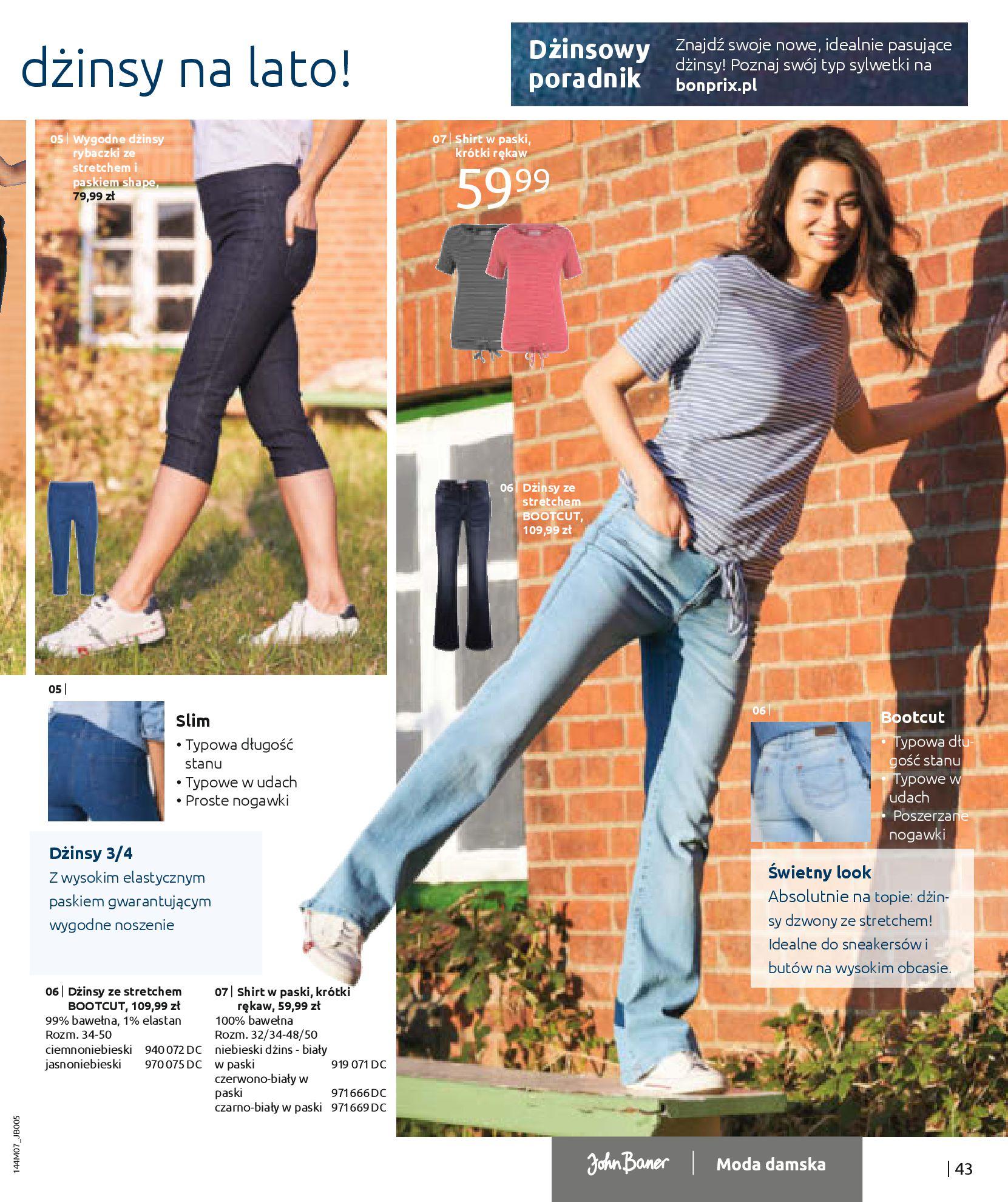 Gazetka Bonprix: Katalog Bonprix - Kwiatowe desenie 2021-09-09 page-45