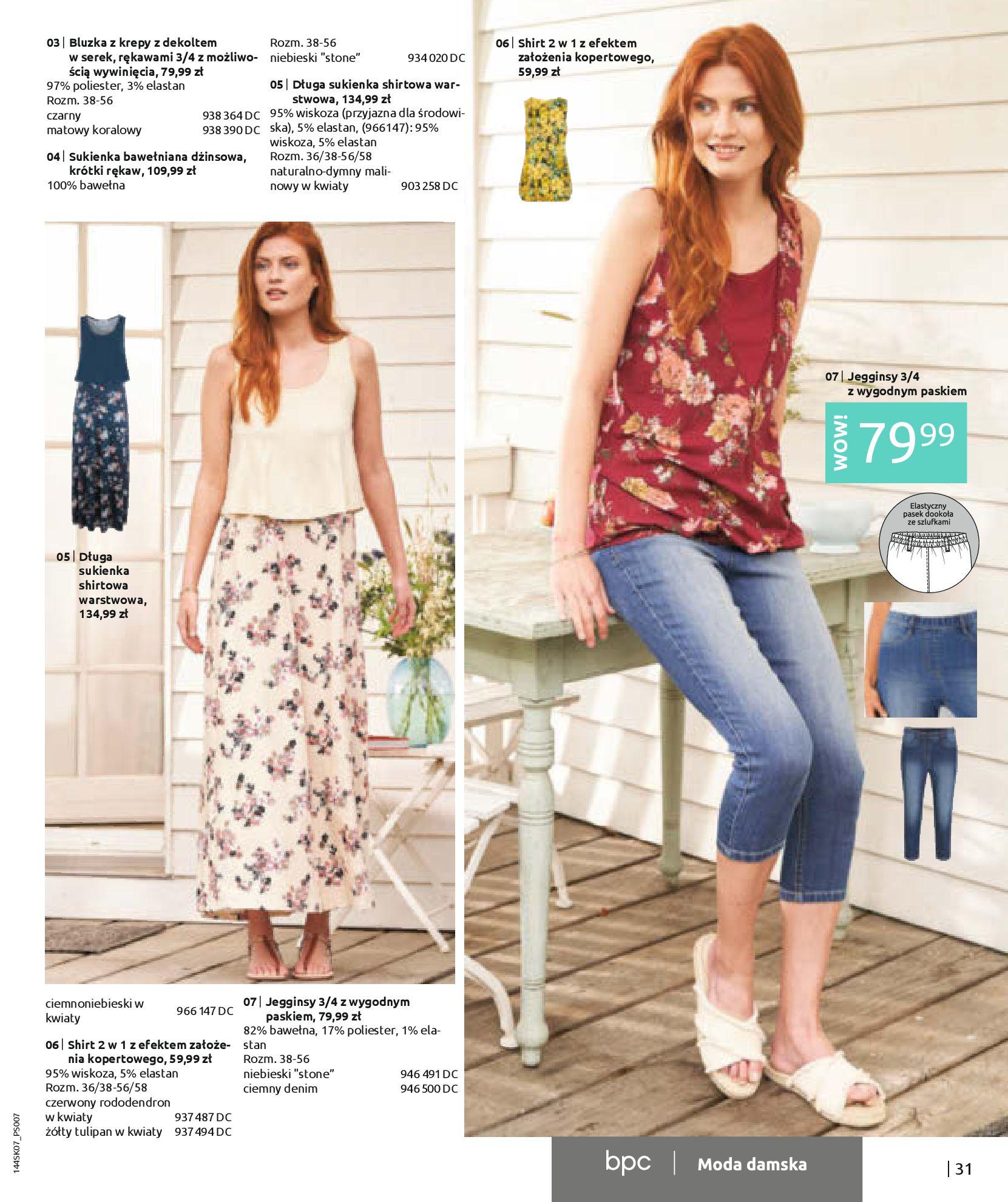 Gazetka Bonprix: Katalog Bonprix - Kwiatowe desenie 2021-09-09 page-33