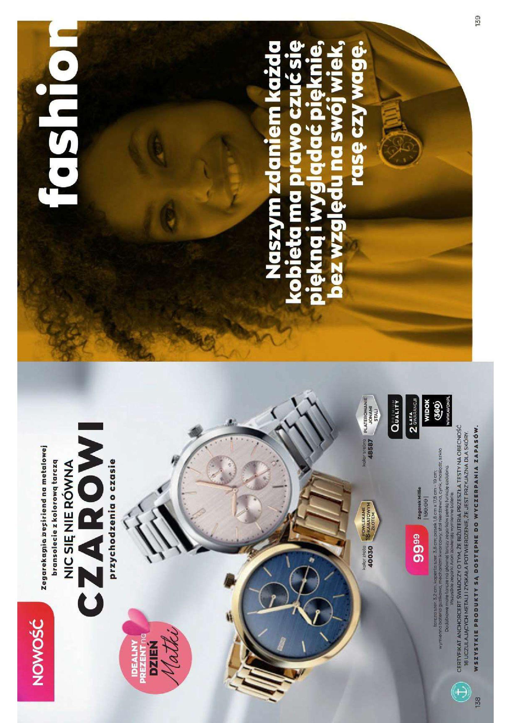 Gazetka Avon: Katalog Maj 2021 2021-05-01 page-70