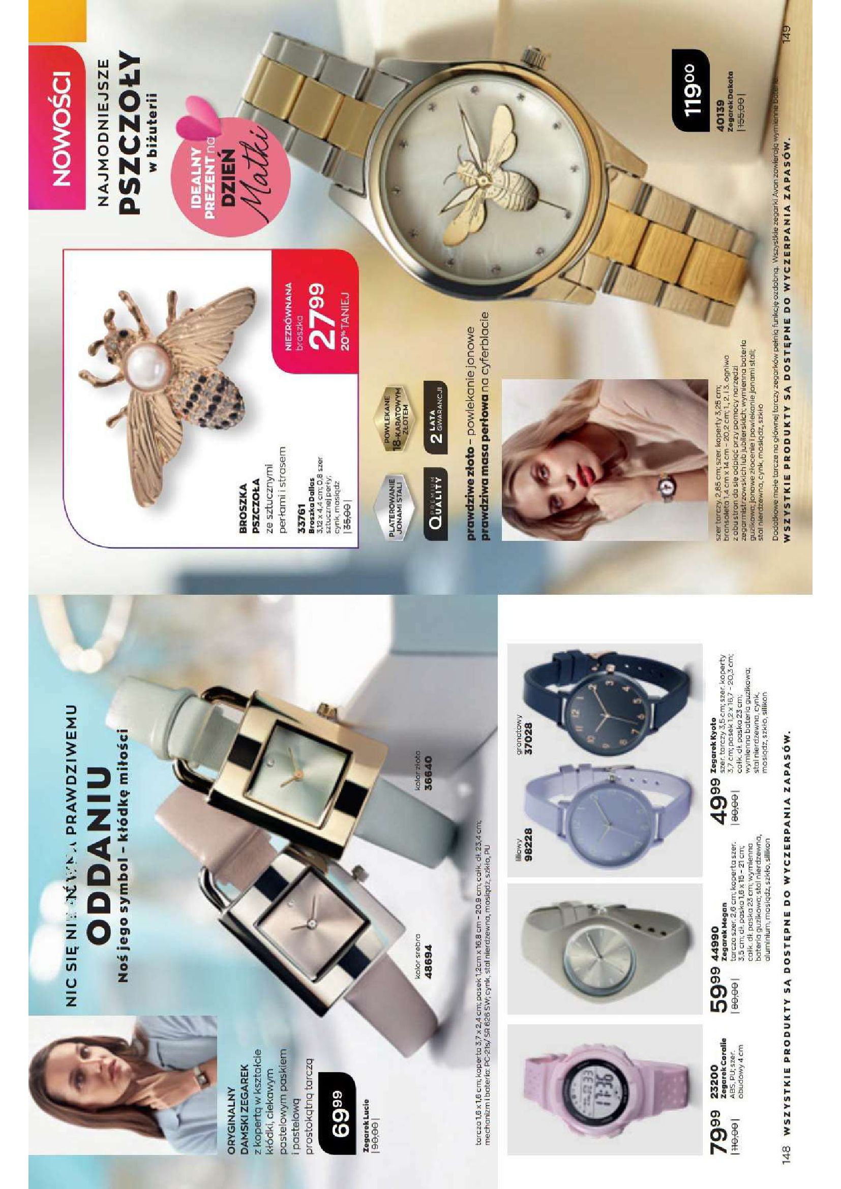 Gazetka Avon: Katalog Maj 2021 2021-05-01 page-75