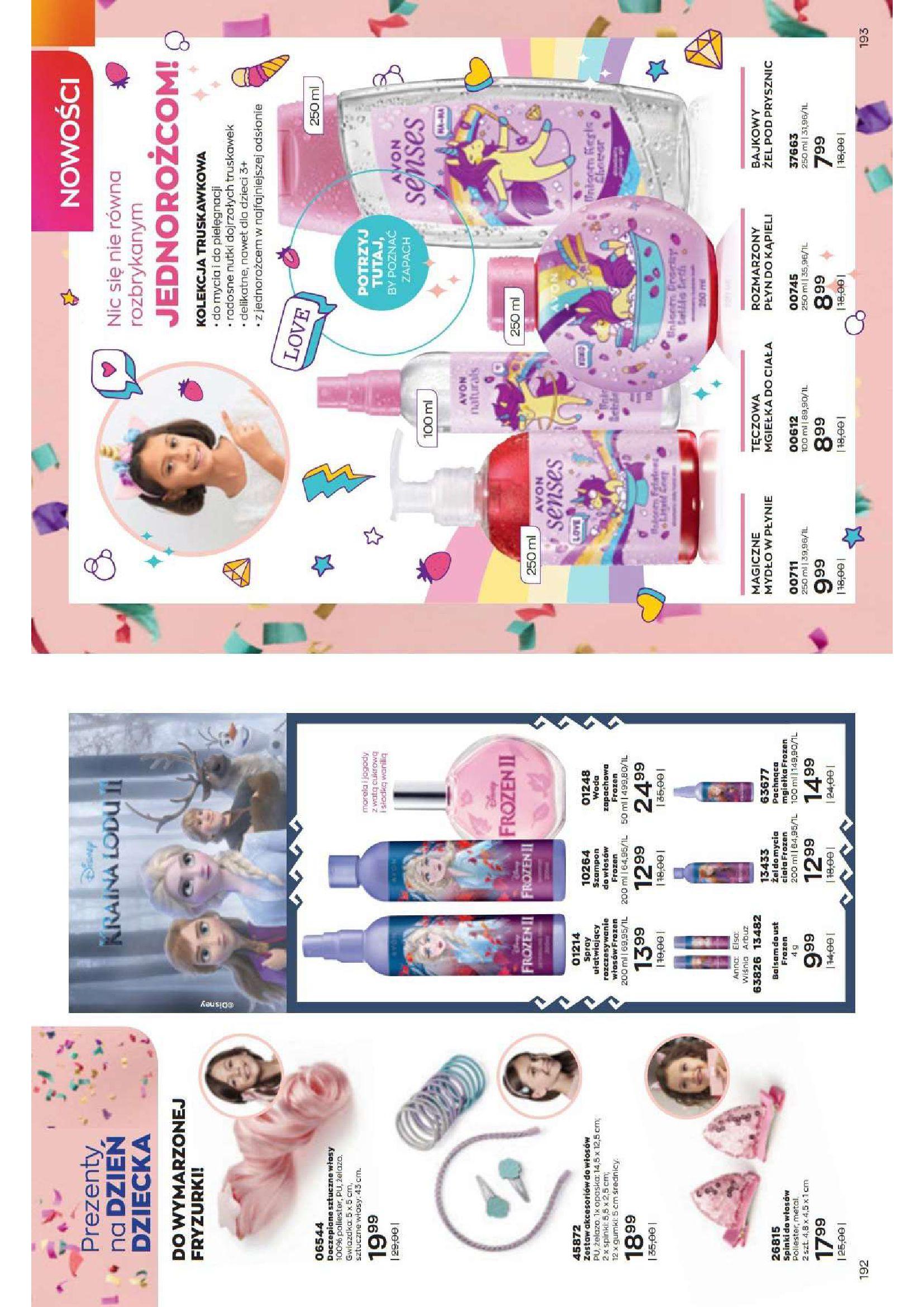 Gazetka Avon: Katalog Maj 2021 2021-05-01 page-97