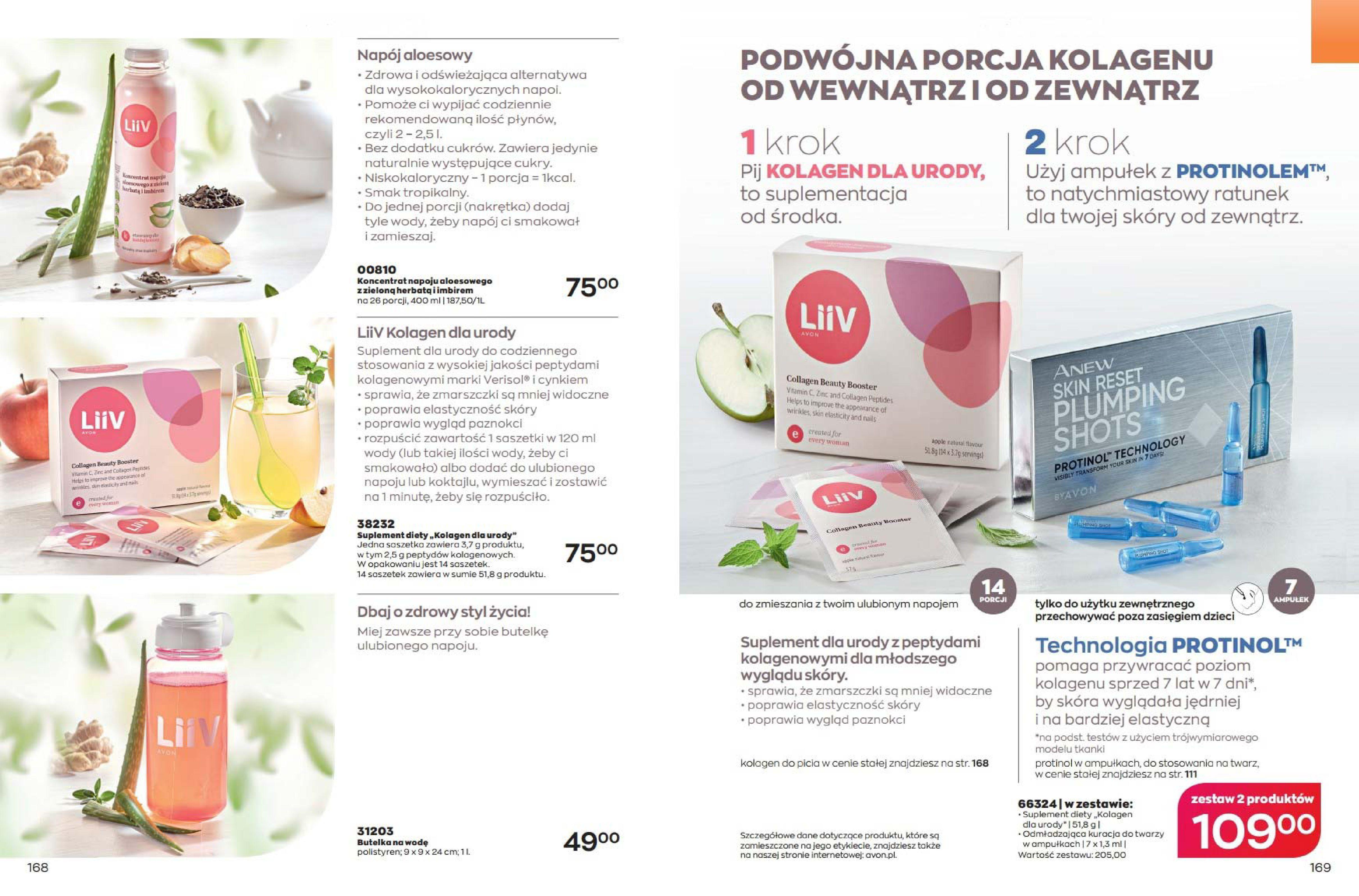Gazetka Avon: Katalog Avon Wrzesień 2021 2021-09-01 page-85