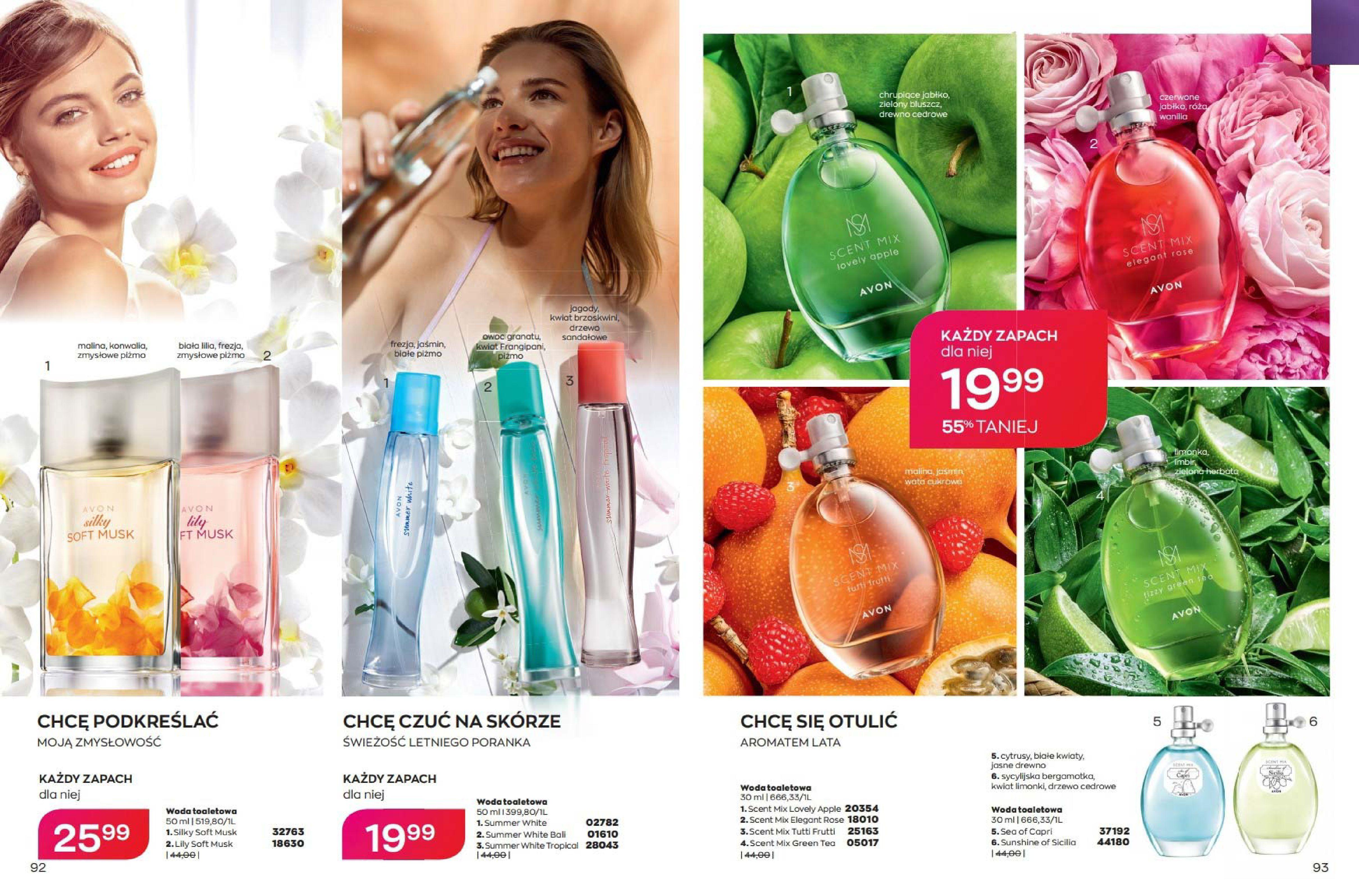Gazetka Avon: Katalog Avon - Lipiec 2021 2021-07-01 page-47