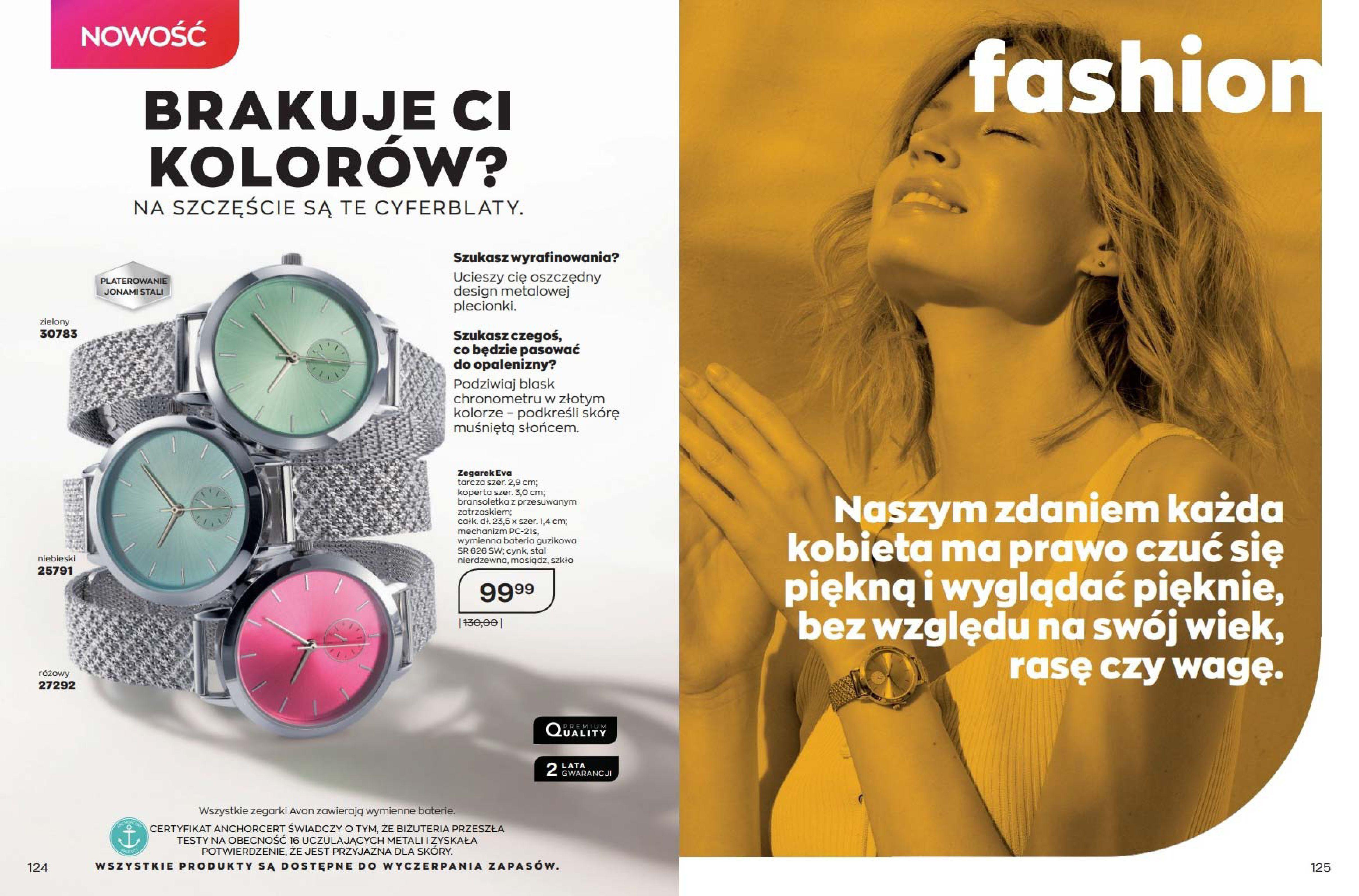 Gazetka Avon: Katalog Avon - Lipiec 2021 2021-07-01 page-63