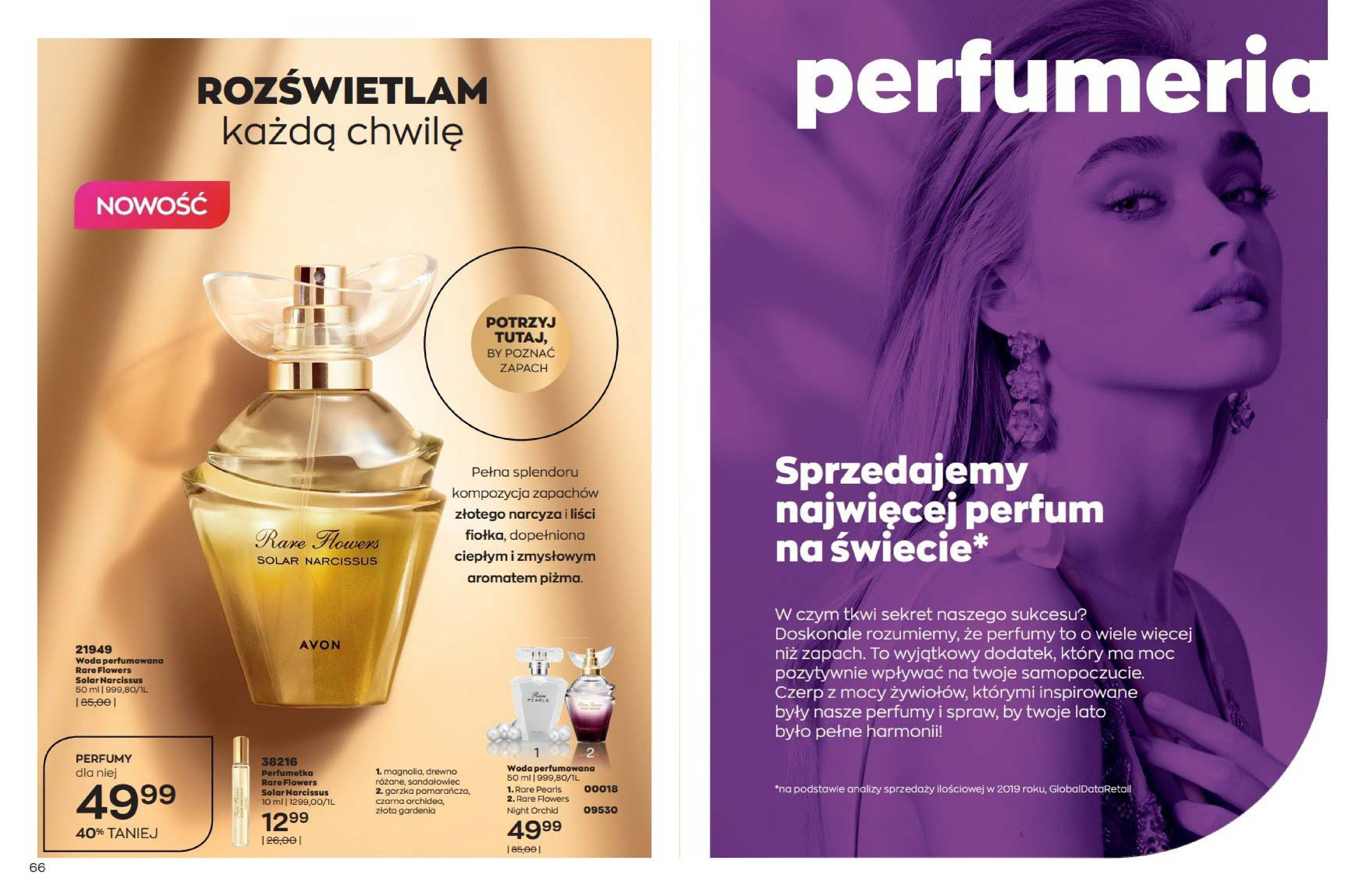 Gazetka Avon: Katalog Avon - Lipiec 2021 2021-07-01 page-34