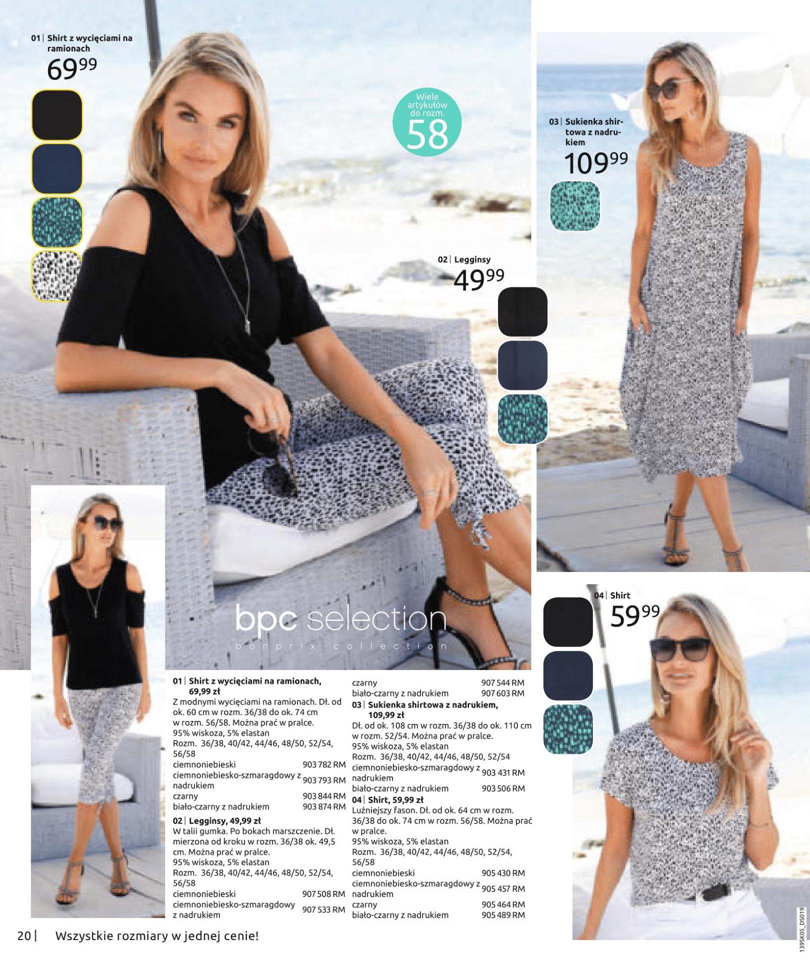 Gazetka Bonprix - Nadchodzi lato!-02.07.2019-20.11.2019-page-22