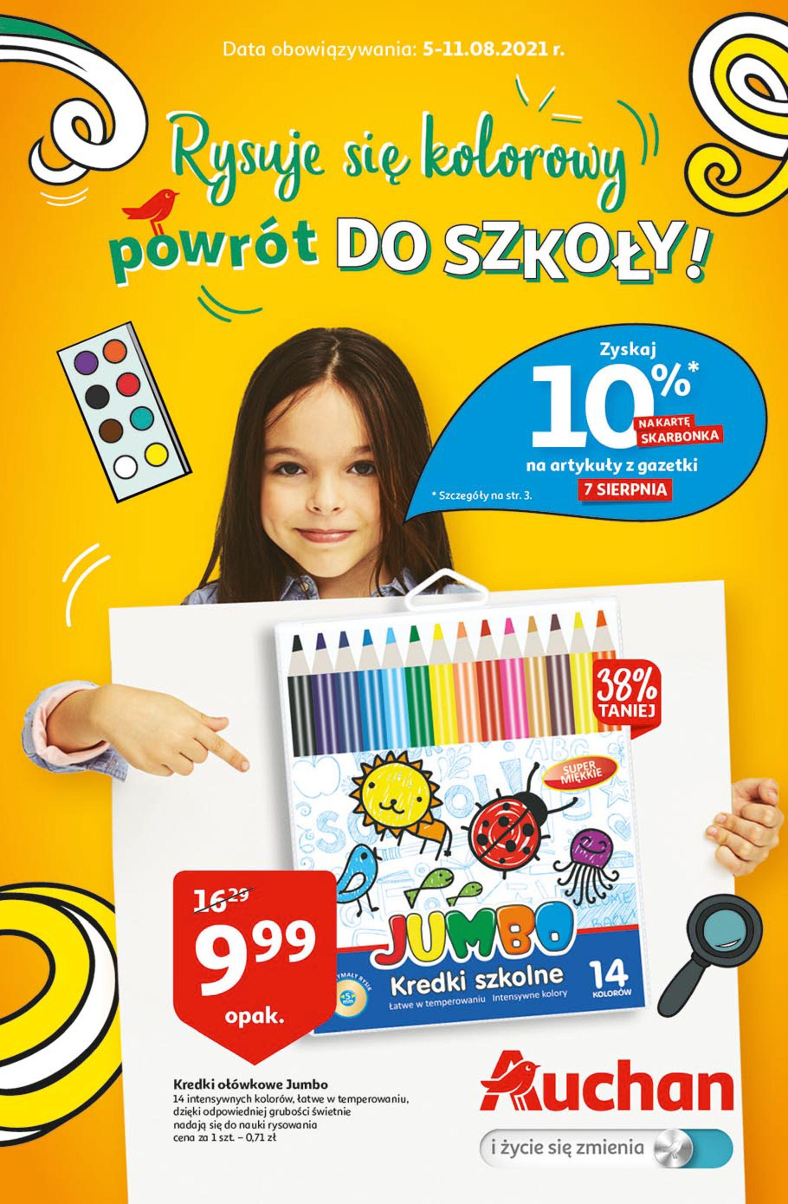 Auchan:  Gazetka Auchan - Rysuje się kolorowy powrót do szkoły Hipermarkety 04.08.2021