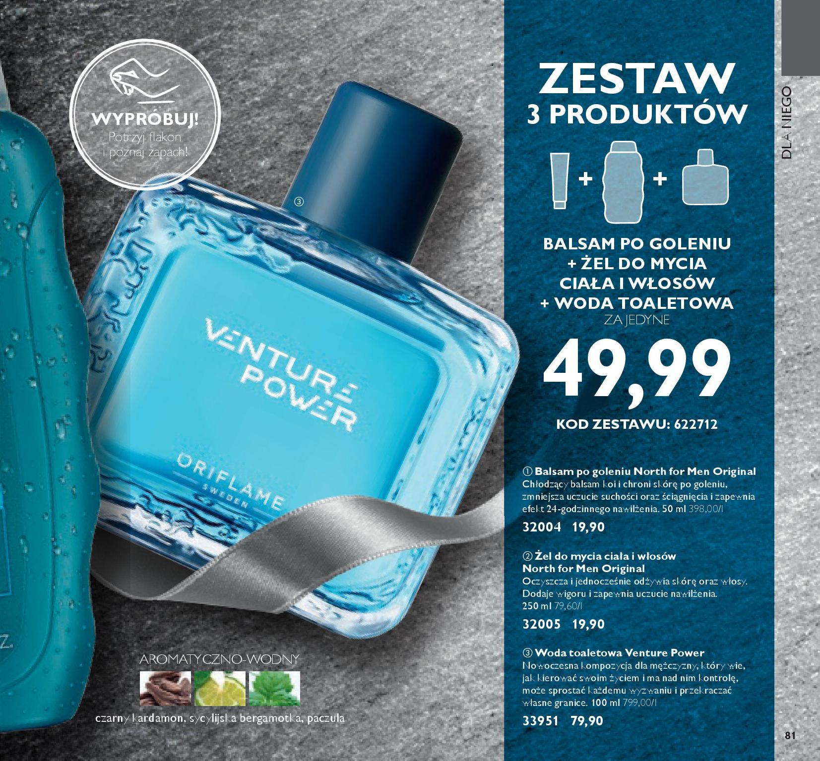 Gazetka Oriflame - Gotowa na kolorowe szaleństwo?-03.07.2019-22.07.2019-page-