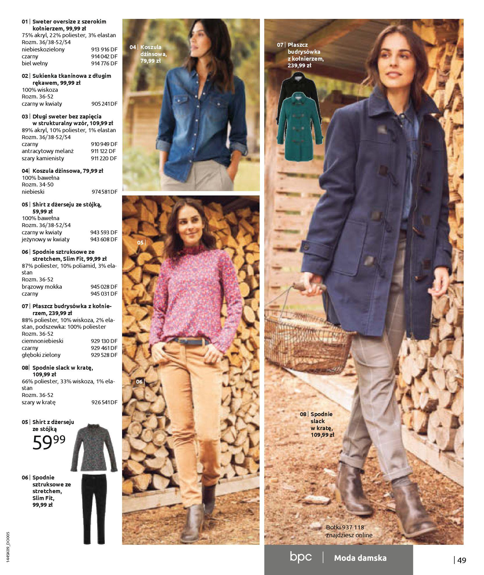 Gazetka Bonprix: Katalog Bonprix - Wolne chwile w wielkim stylu 2021-09-09 page-51