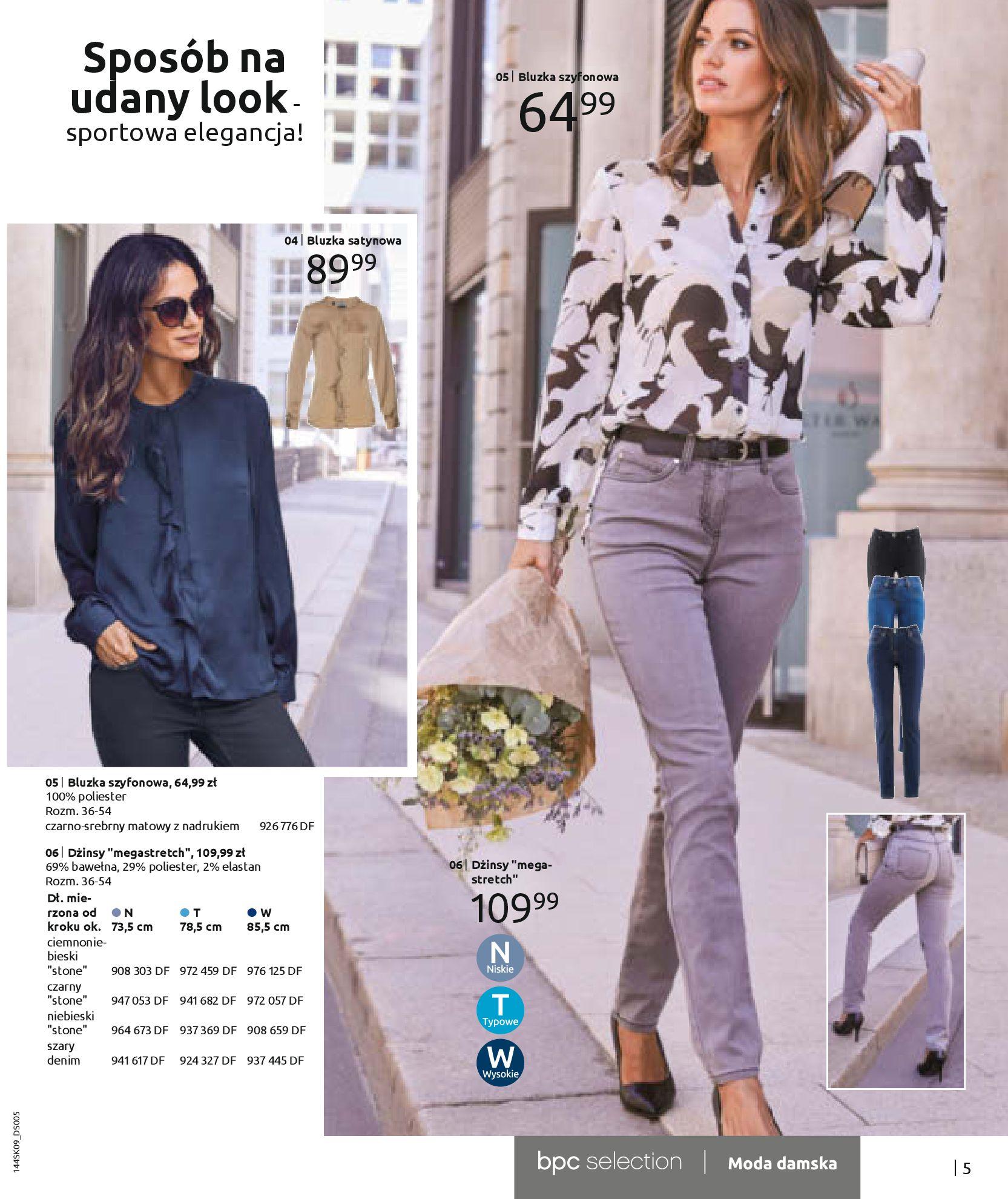 Gazetka Bonprix: Katalog Bonprix - Wolne chwile w wielkim stylu 2021-09-09 page-7