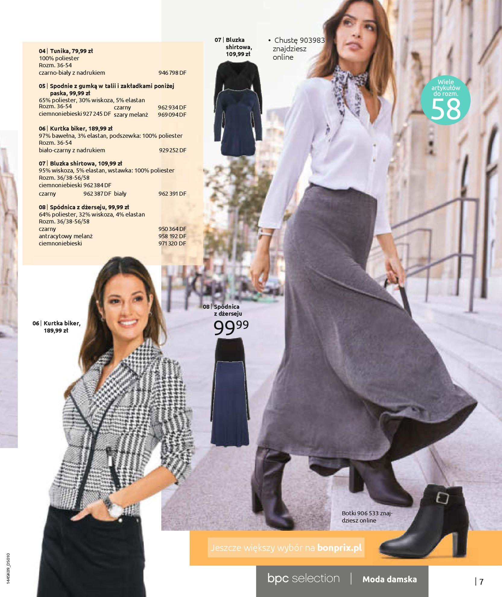 Gazetka Bonprix: Katalog Bonprix - Wolne chwile w wielkim stylu 2021-09-09 page-9