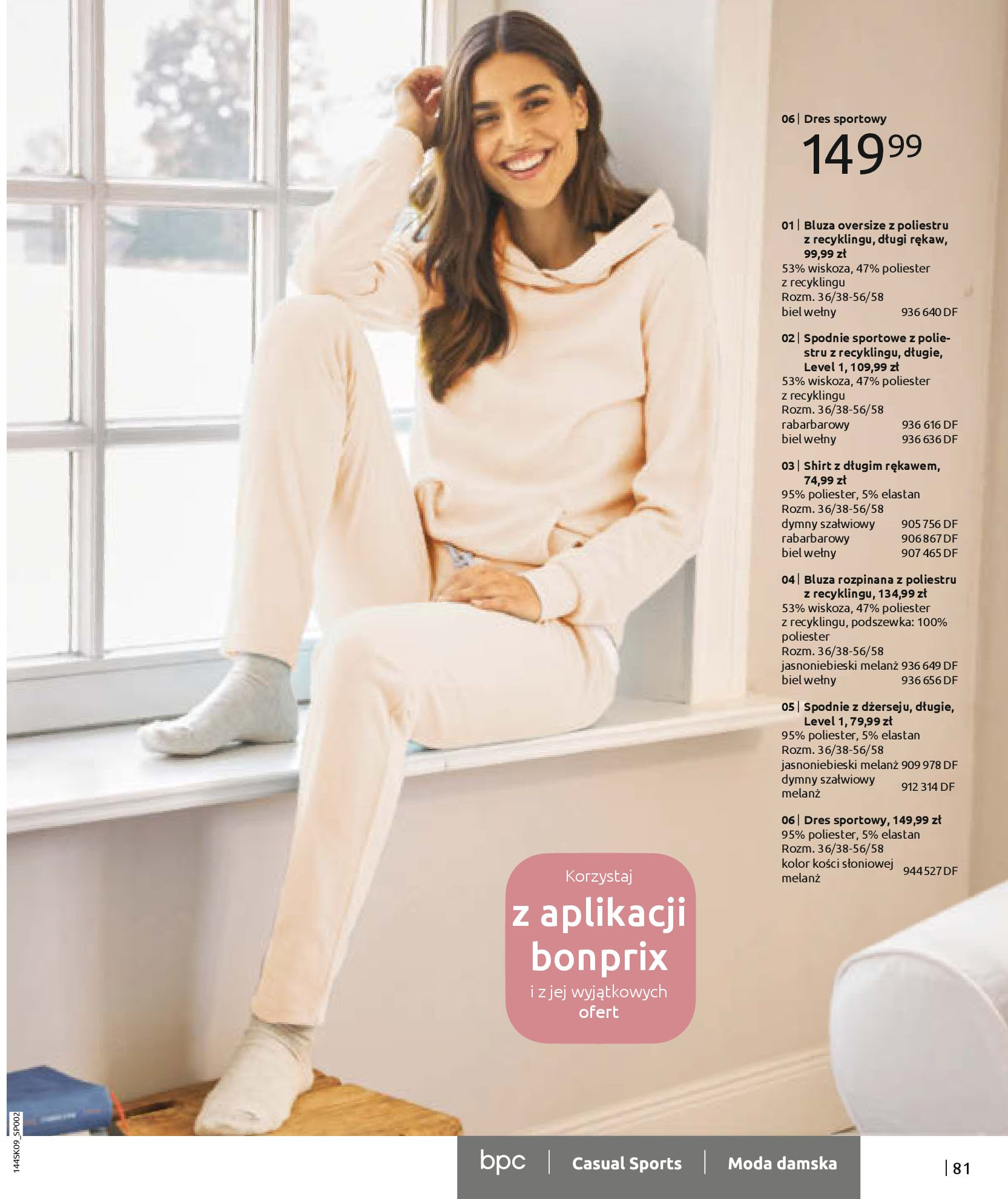 Gazetka Bonprix: Katalog Bonprix - Wolne chwile w wielkim stylu 2021-09-09 page-83