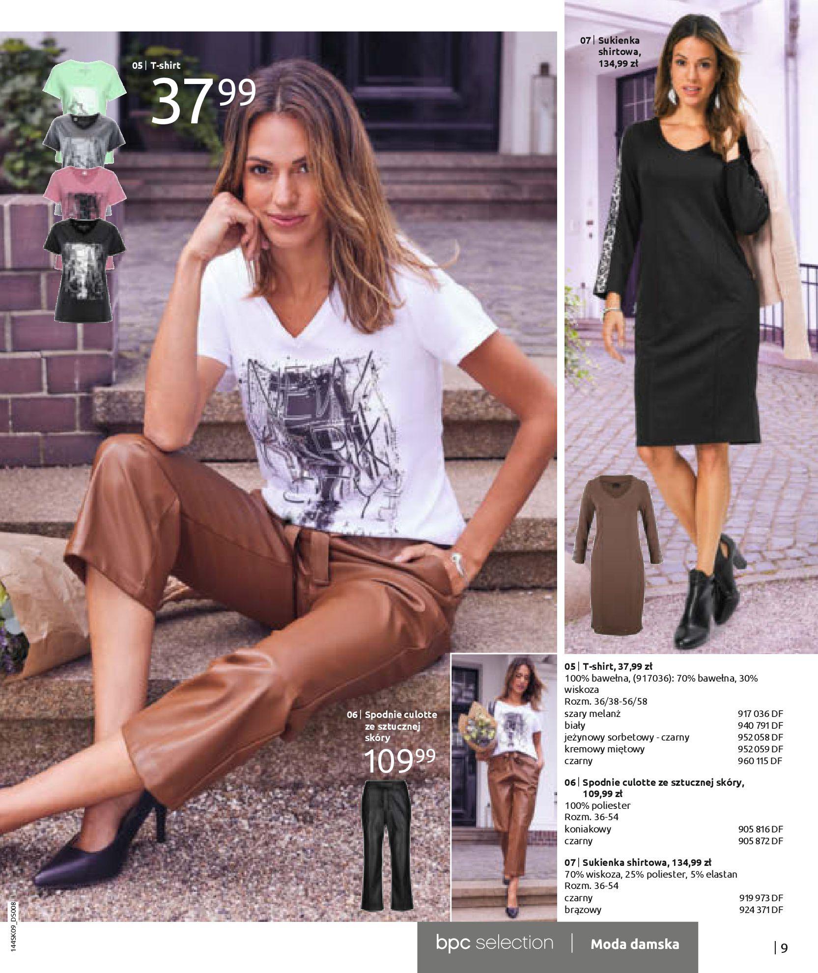 Gazetka Bonprix: Katalog Bonprix - Wolne chwile w wielkim stylu 2021-09-09 page-11