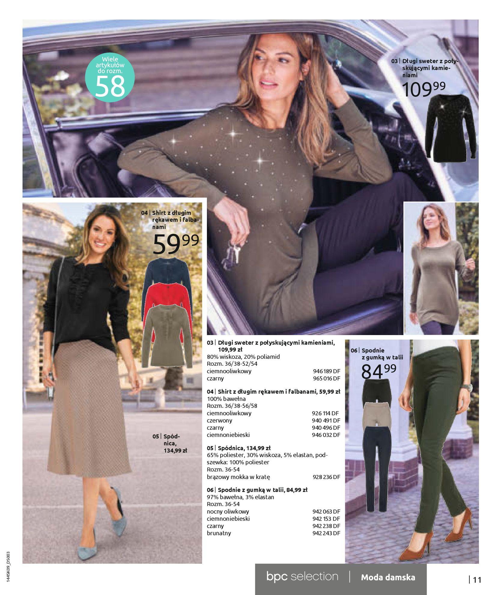Gazetka Bonprix: Katalog Bonprix - Wolne chwile w wielkim stylu 2021-09-09 page-13