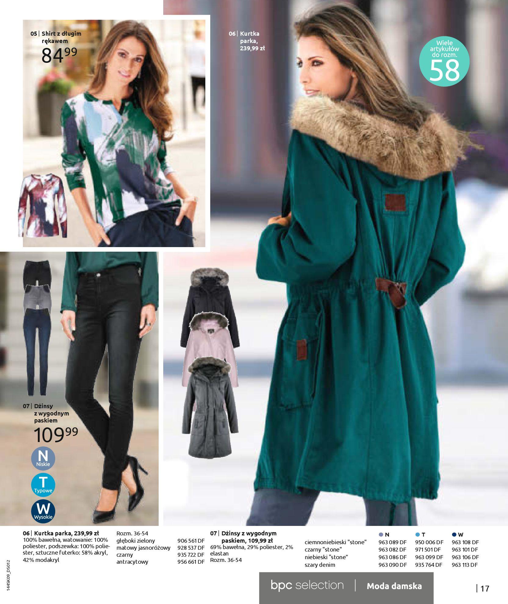 Gazetka Bonprix: Katalog Bonprix - Wolne chwile w wielkim stylu 2021-09-09 page-19