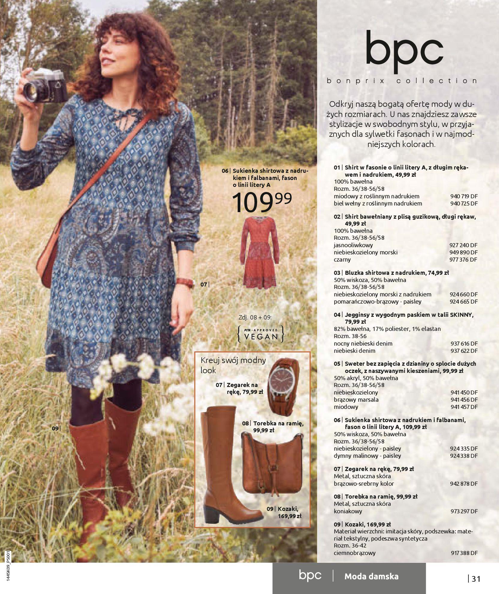 Gazetka Bonprix: Katalog Bonprix - Wolne chwile w wielkim stylu 2021-09-09 page-33