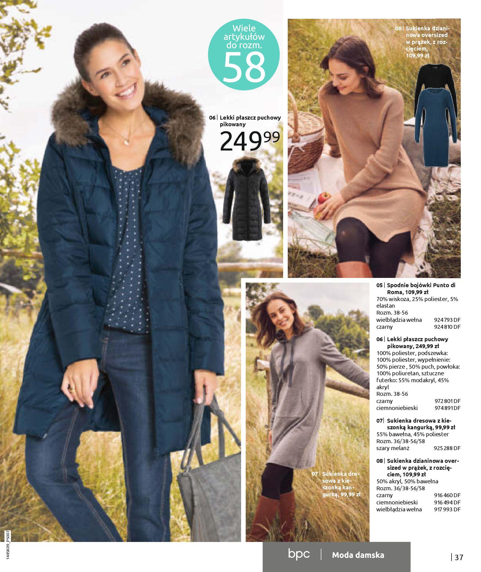 Gazetka Bonprix: Katalog Bonprix - Wolne chwile w wielkim stylu 2021-09-09 page-39