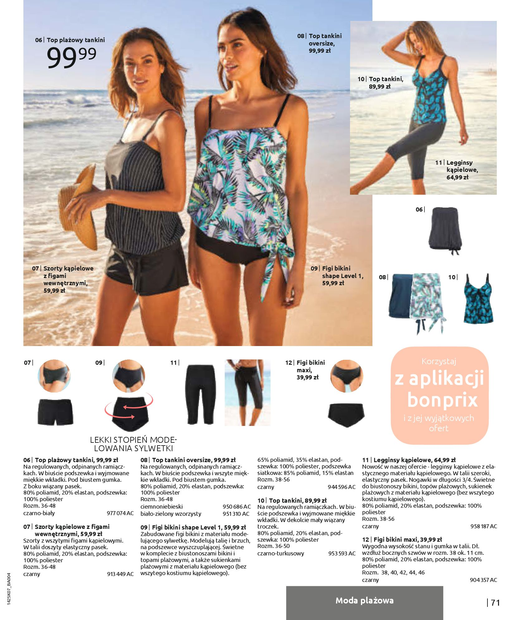 Gazetka Bonprix: SUMMER FASHION! 2020-08-26 page-73