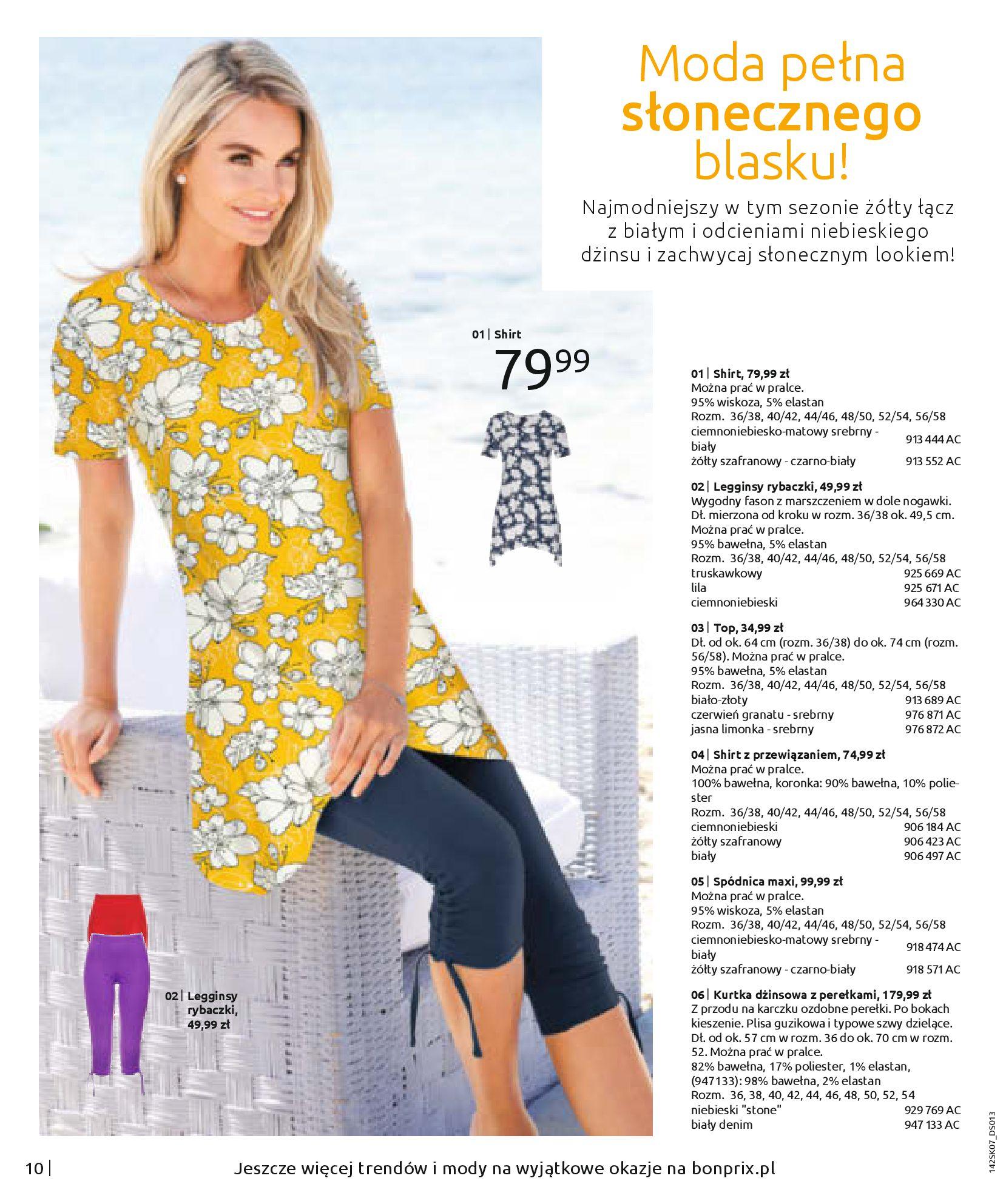 Gazetka Bonprix: SUMMER FASHION! 2020-08-26 page-12