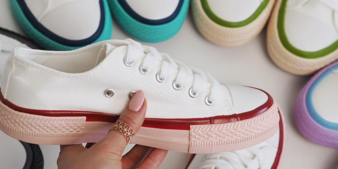 RoyalFashion.pl: Do -75% na wybrane obuwie