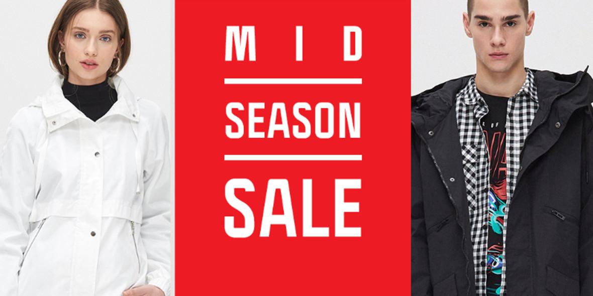 Cropp:  Mid Season Sale 08.10.2020