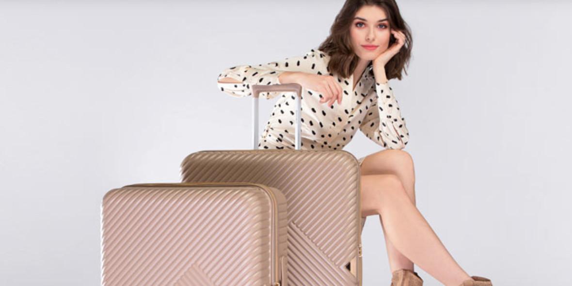 na drugą walizkę