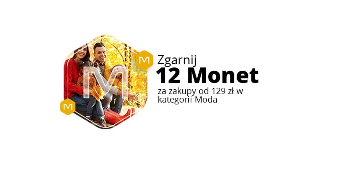 12 Monet