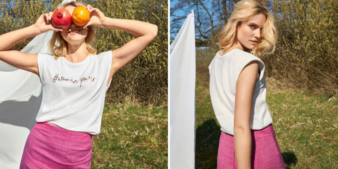 Orsay: Kod: -33% na wszystkie koszulki 25.05.2021