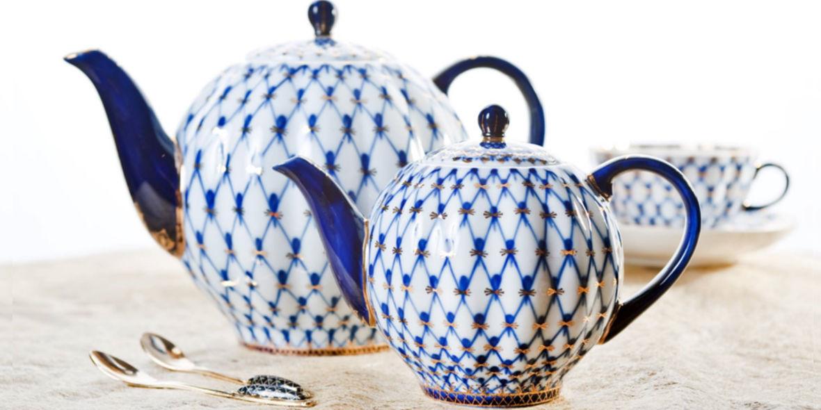 Tea&Tea Królestwo Herbaty: -5% na wszystko 13.06.2019