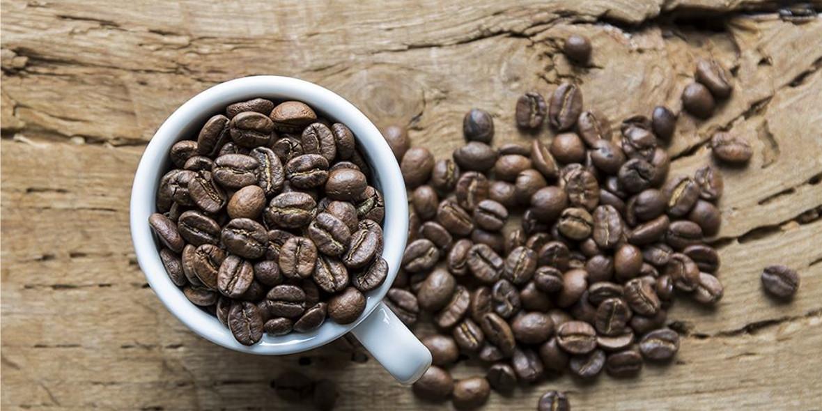 za najnowsze kawowe produkty