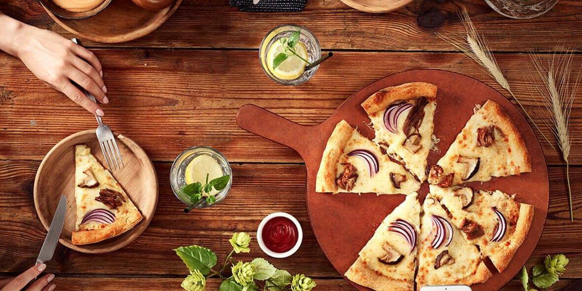 Pizza Hut: Gratis wybrany sos do zamówienia w Pizza Hut 01.01.0001
