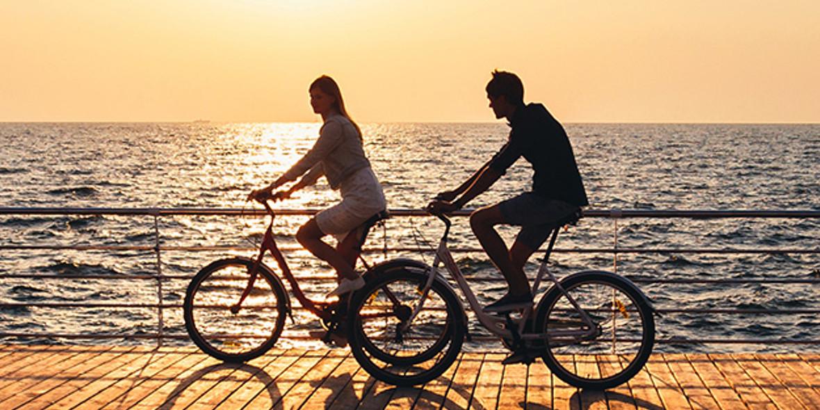 Go Sport:  Od 1349,99 zł za rowery trekkingowe 06.07.2021