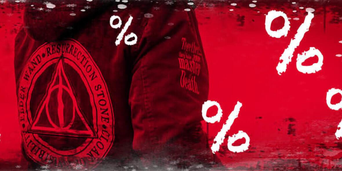 EMP Shop: Do -70% na wybrane produkty