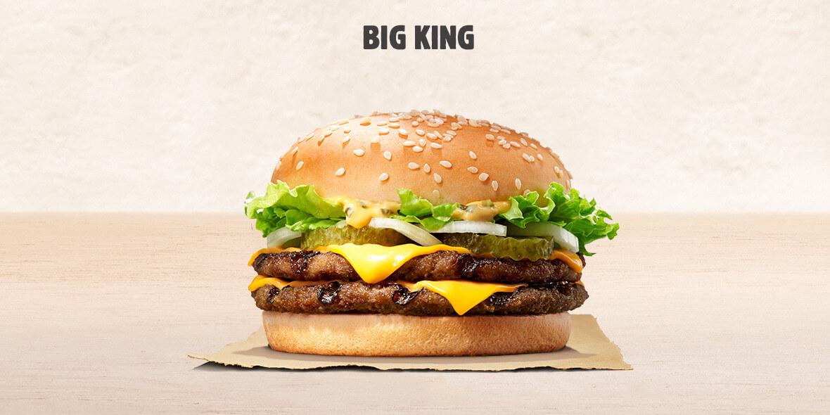 za Big King